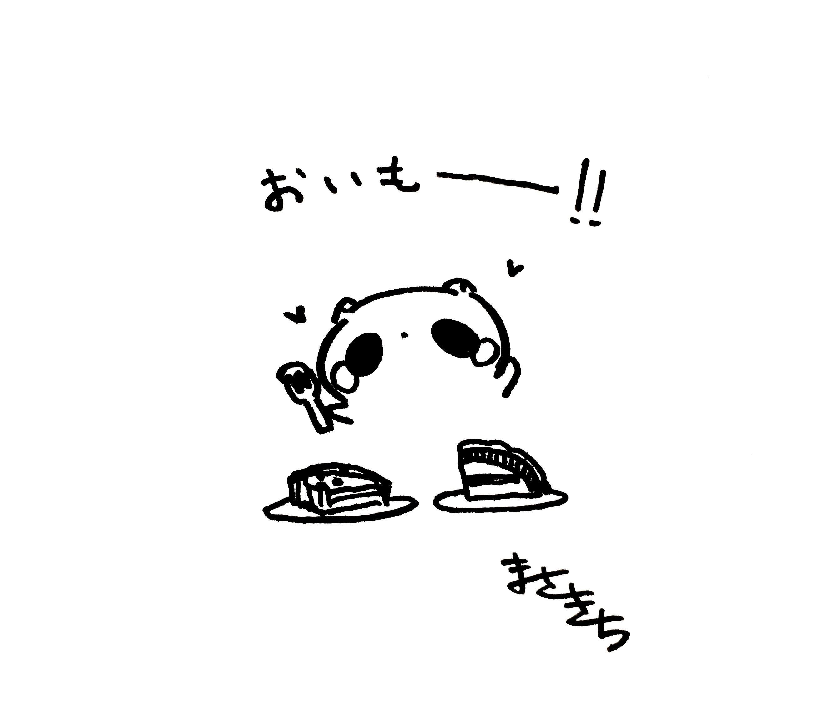 f:id:miyamasaki:20170915023320j:image