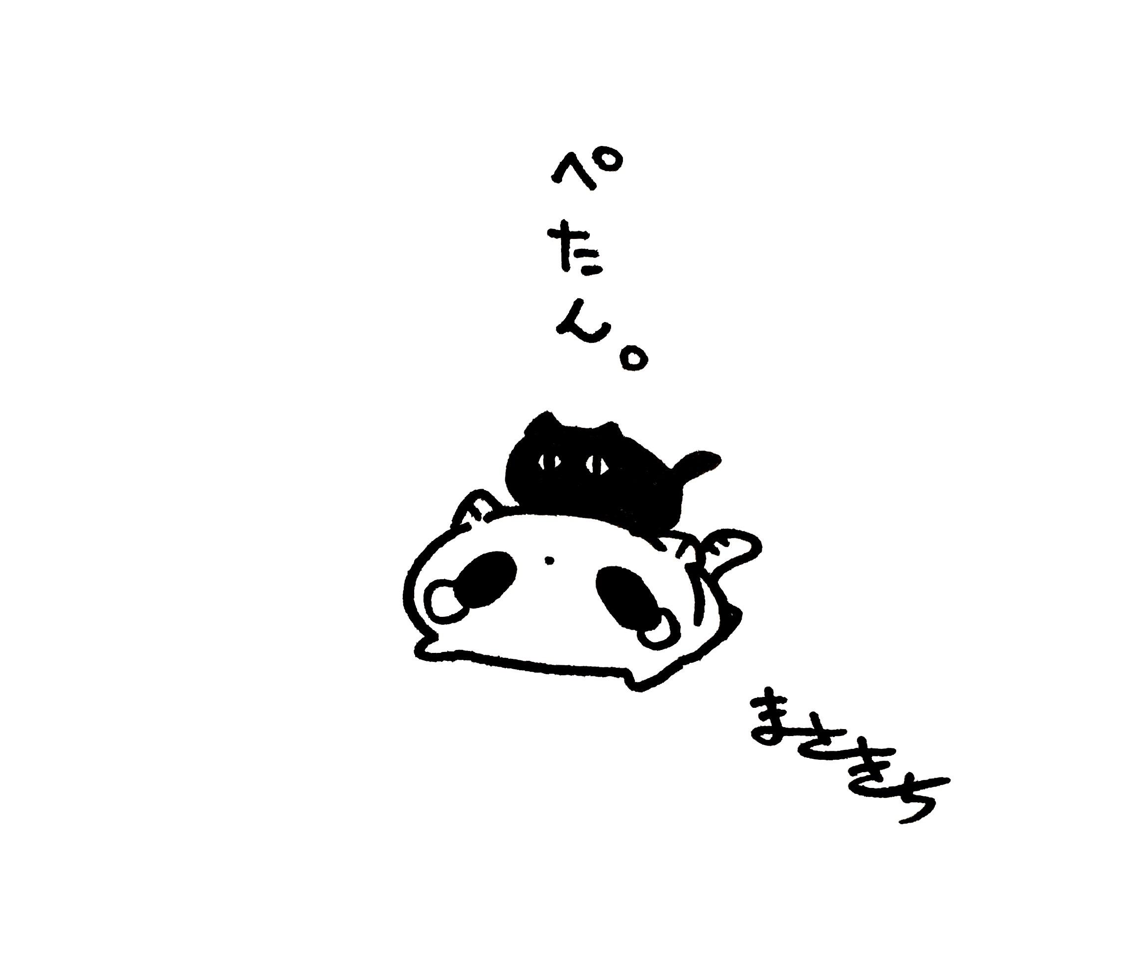 f:id:miyamasaki:20170917035200j:image