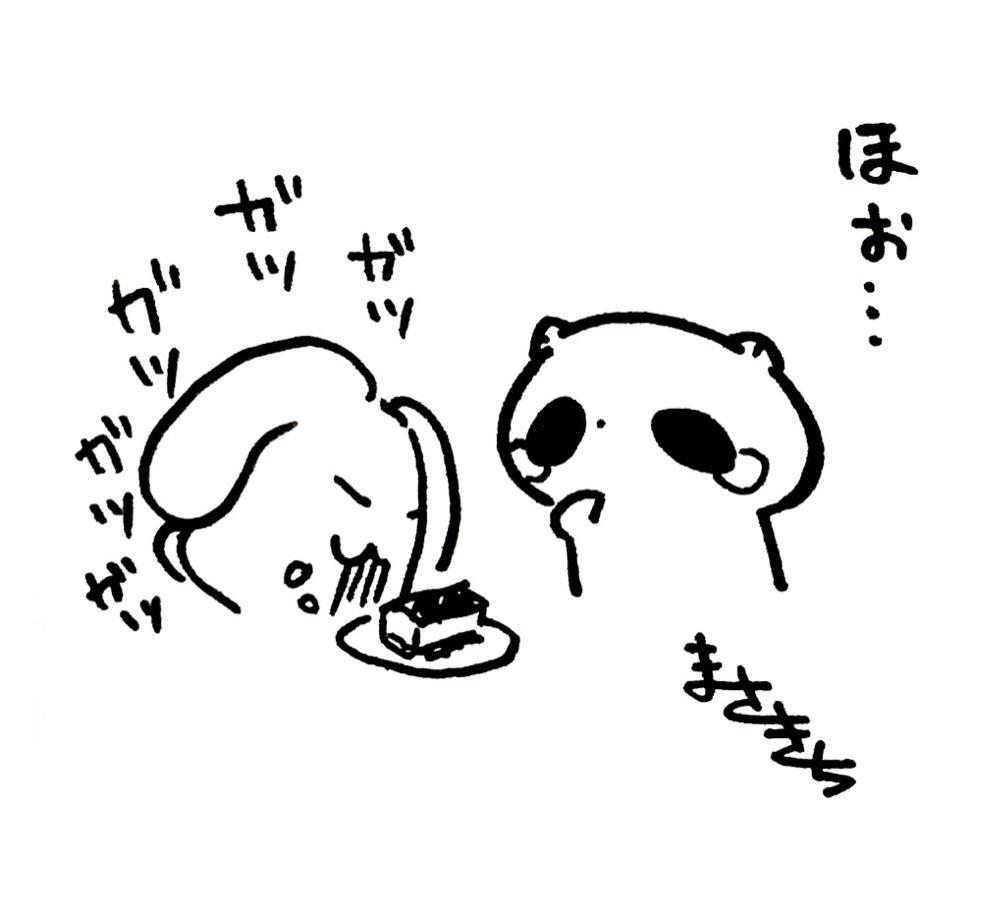 f:id:miyamasaki:20170918024606j:image