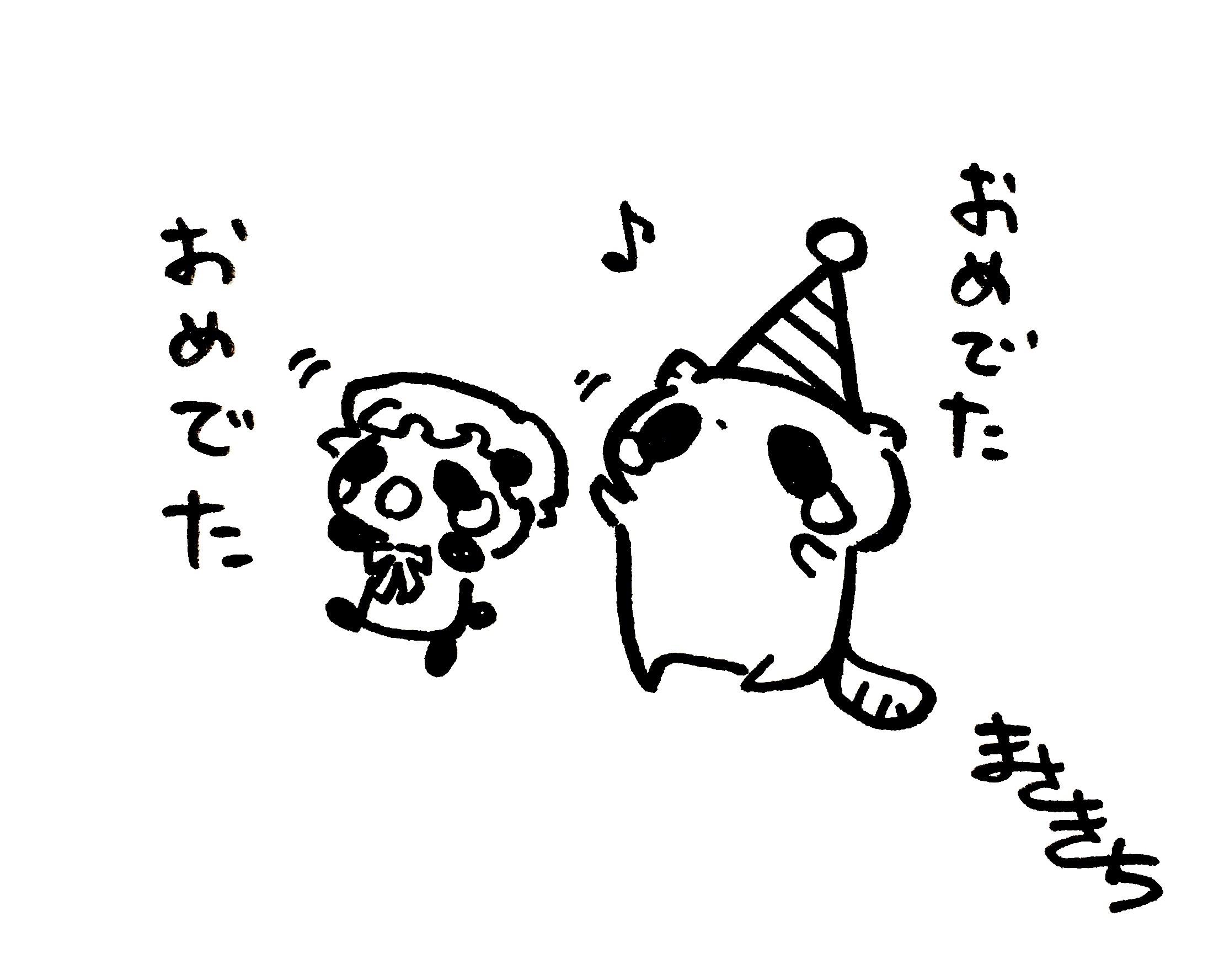 f:id:miyamasaki:20170918234144j:image