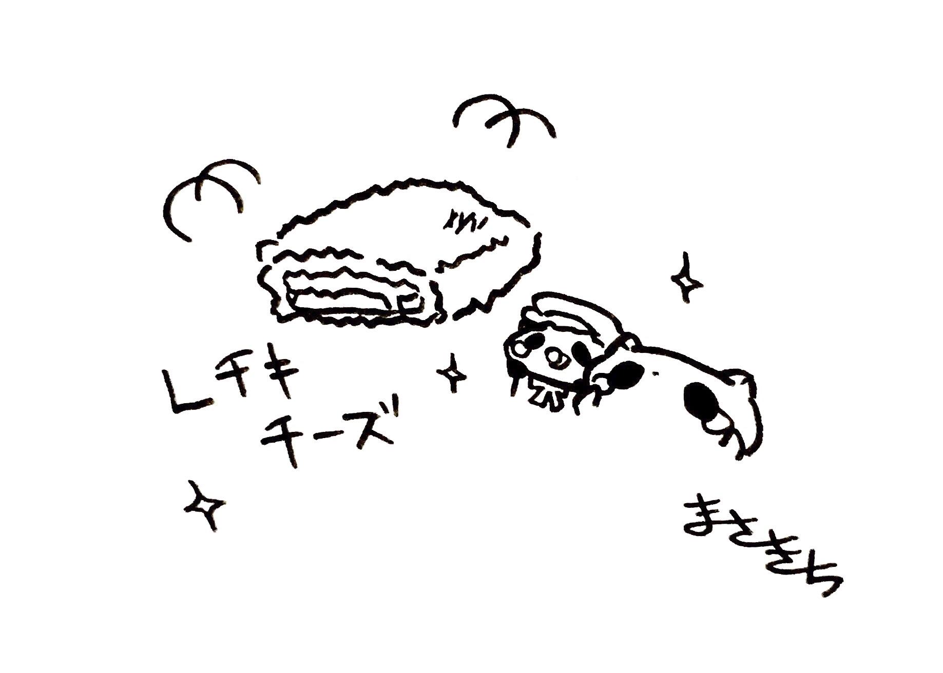 f:id:miyamasaki:20170922020422j:image