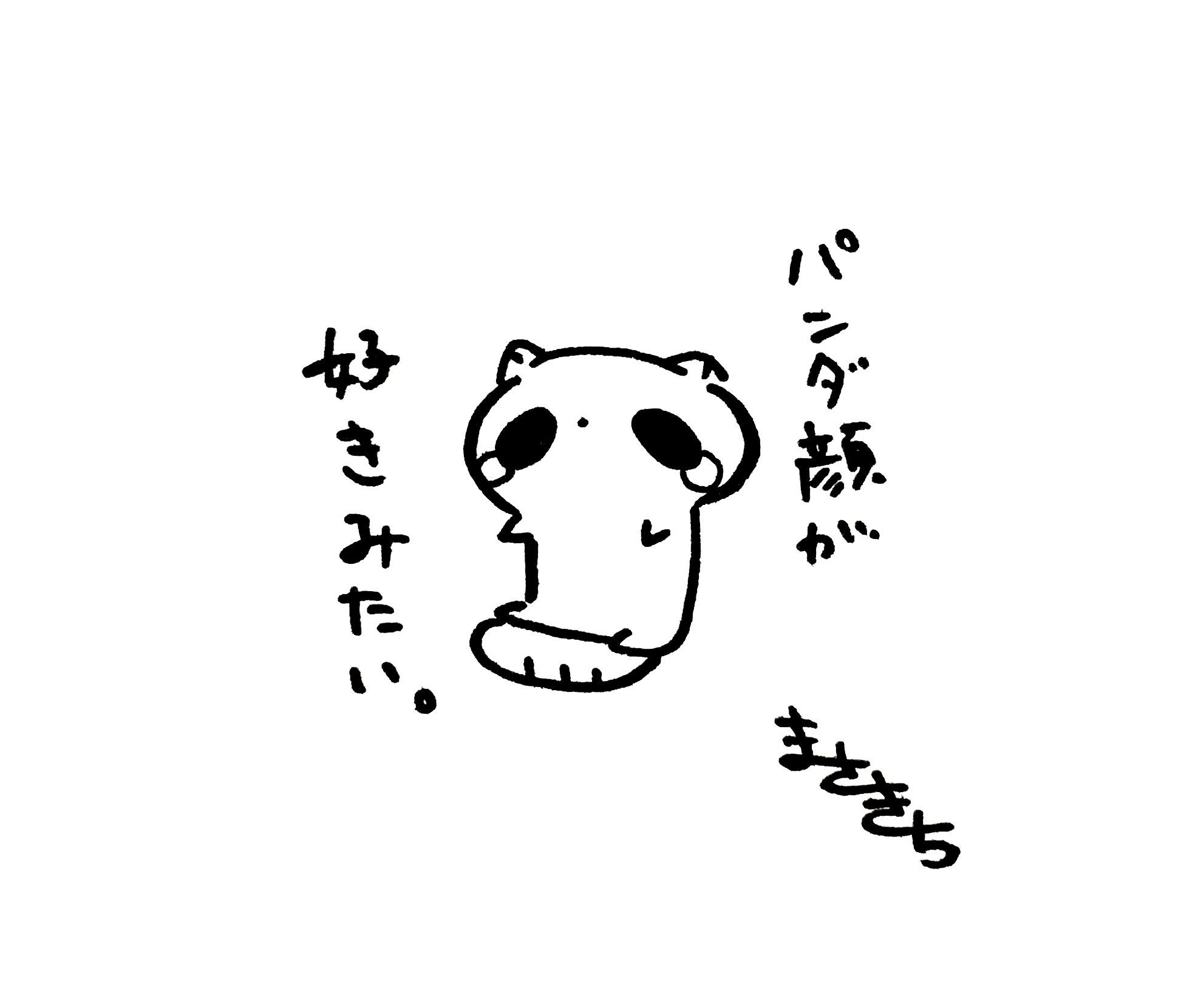 f:id:miyamasaki:20170923041252j:image