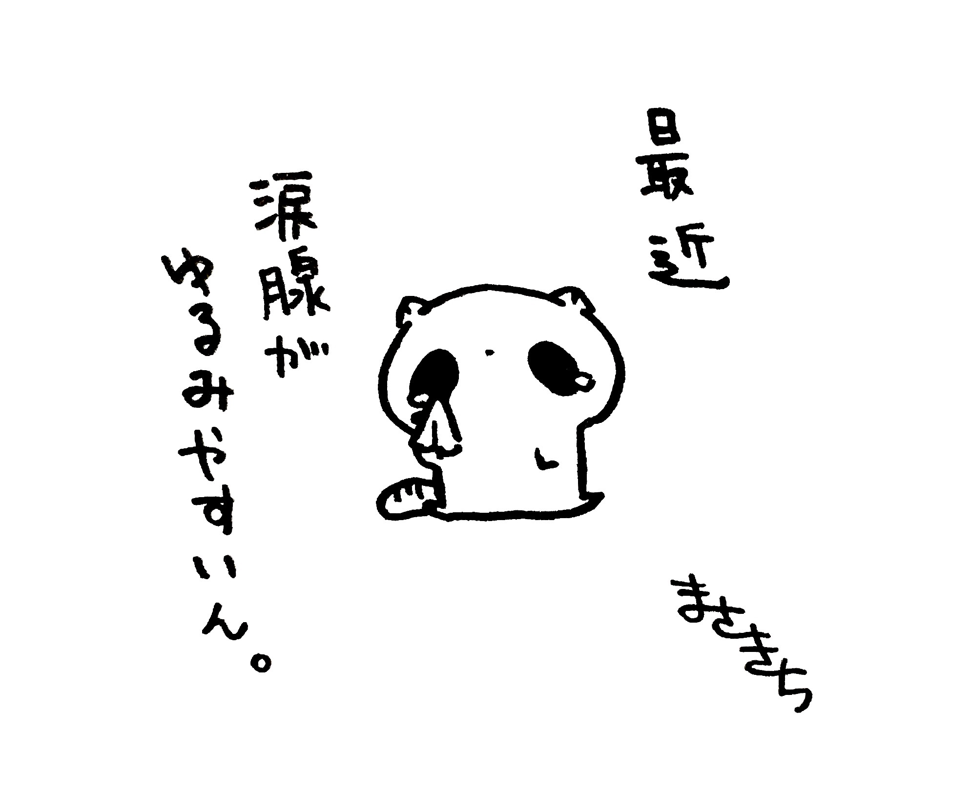 f:id:miyamasaki:20170924030203j:image