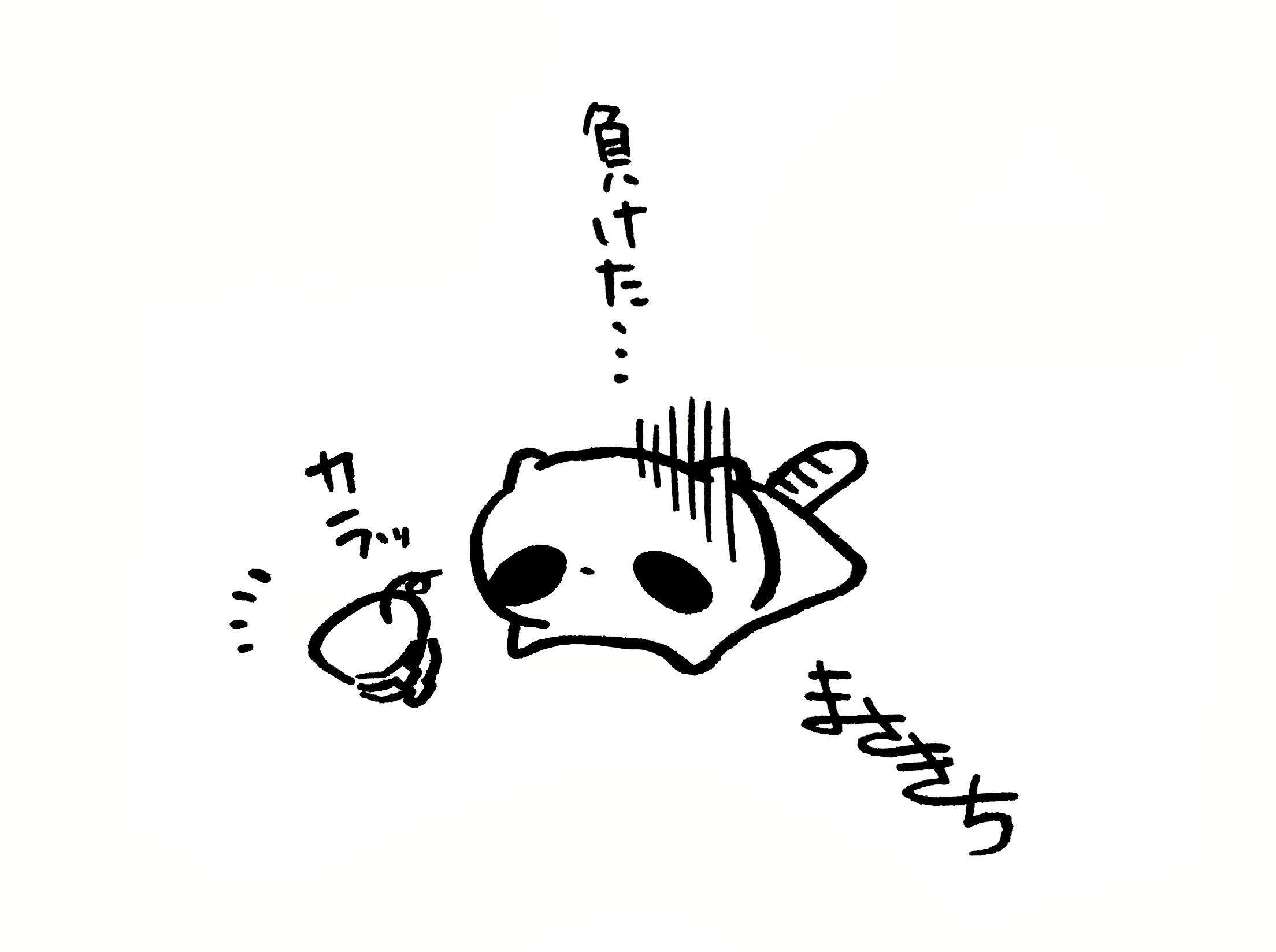 f:id:miyamasaki:20170926023414j:image