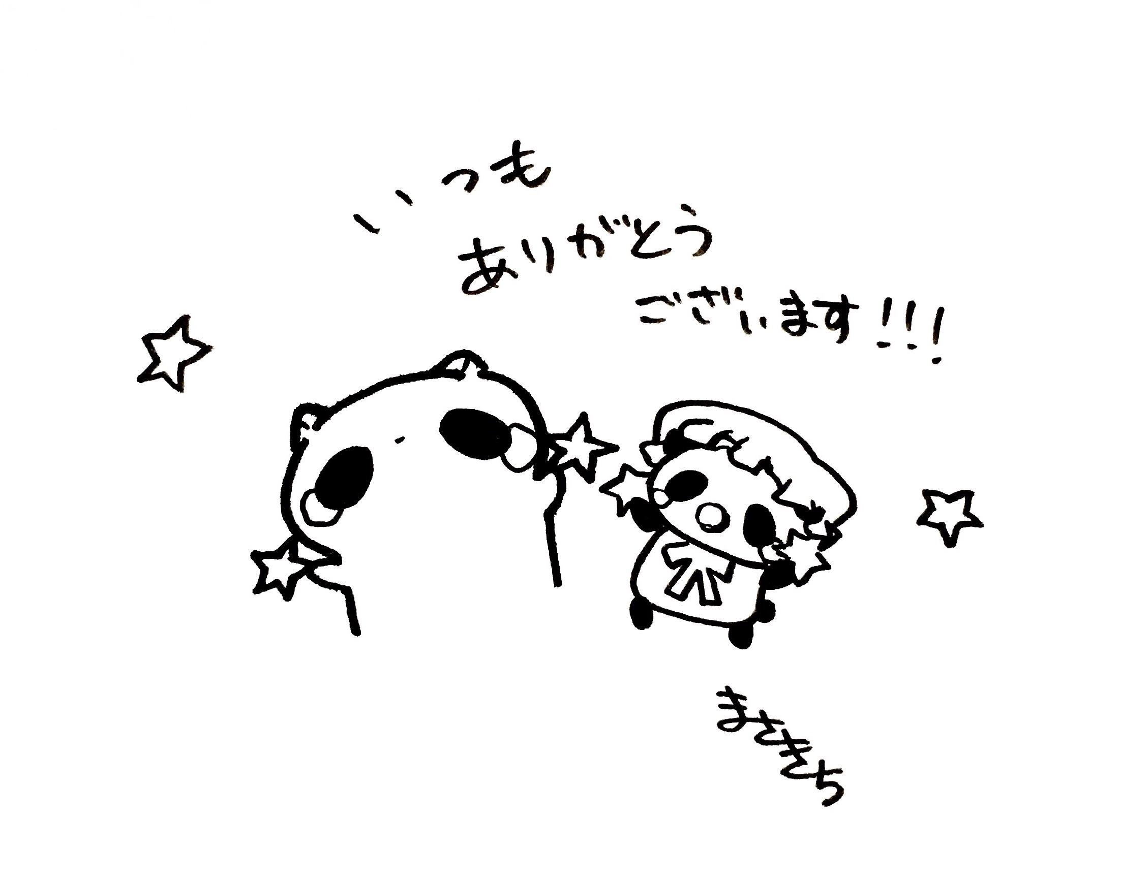 f:id:miyamasaki:20170927031042j:image
