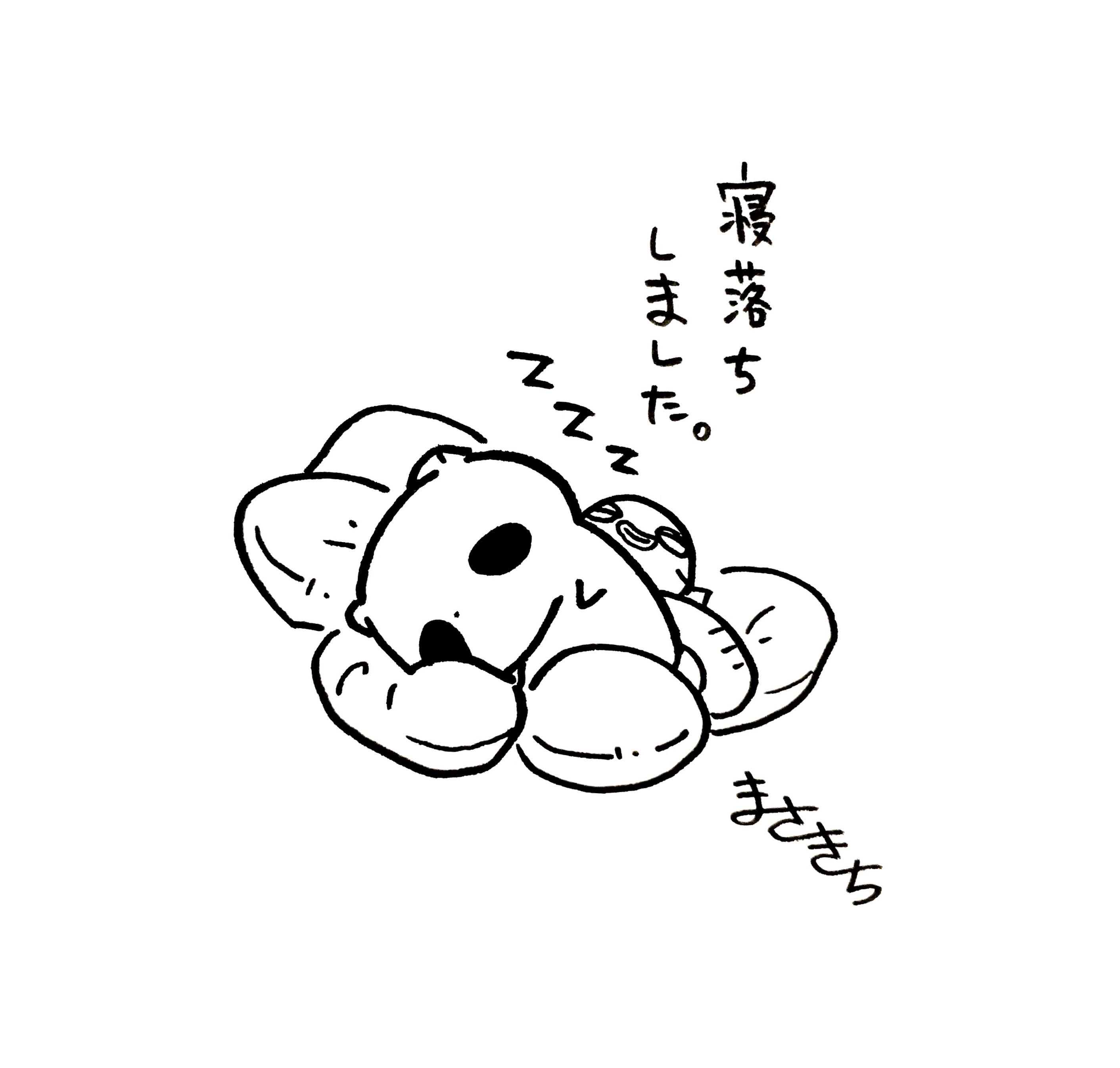 f:id:miyamasaki:20170930025439j:image