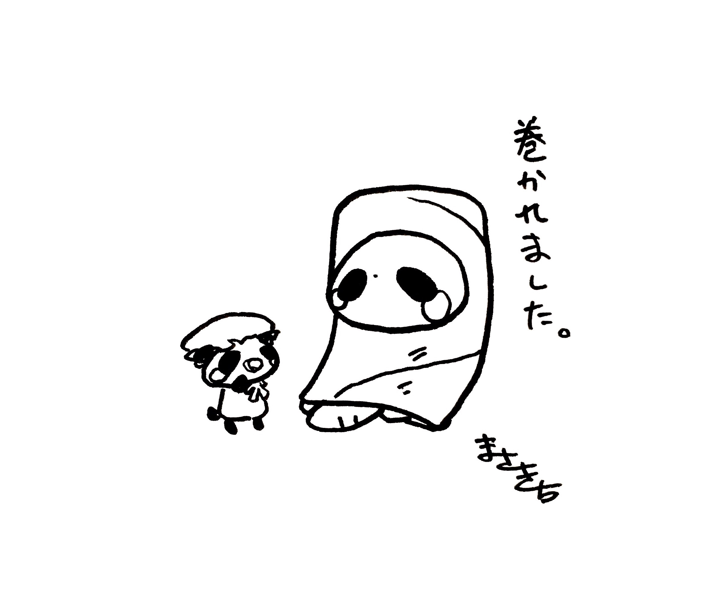 f:id:miyamasaki:20171001032259j:image