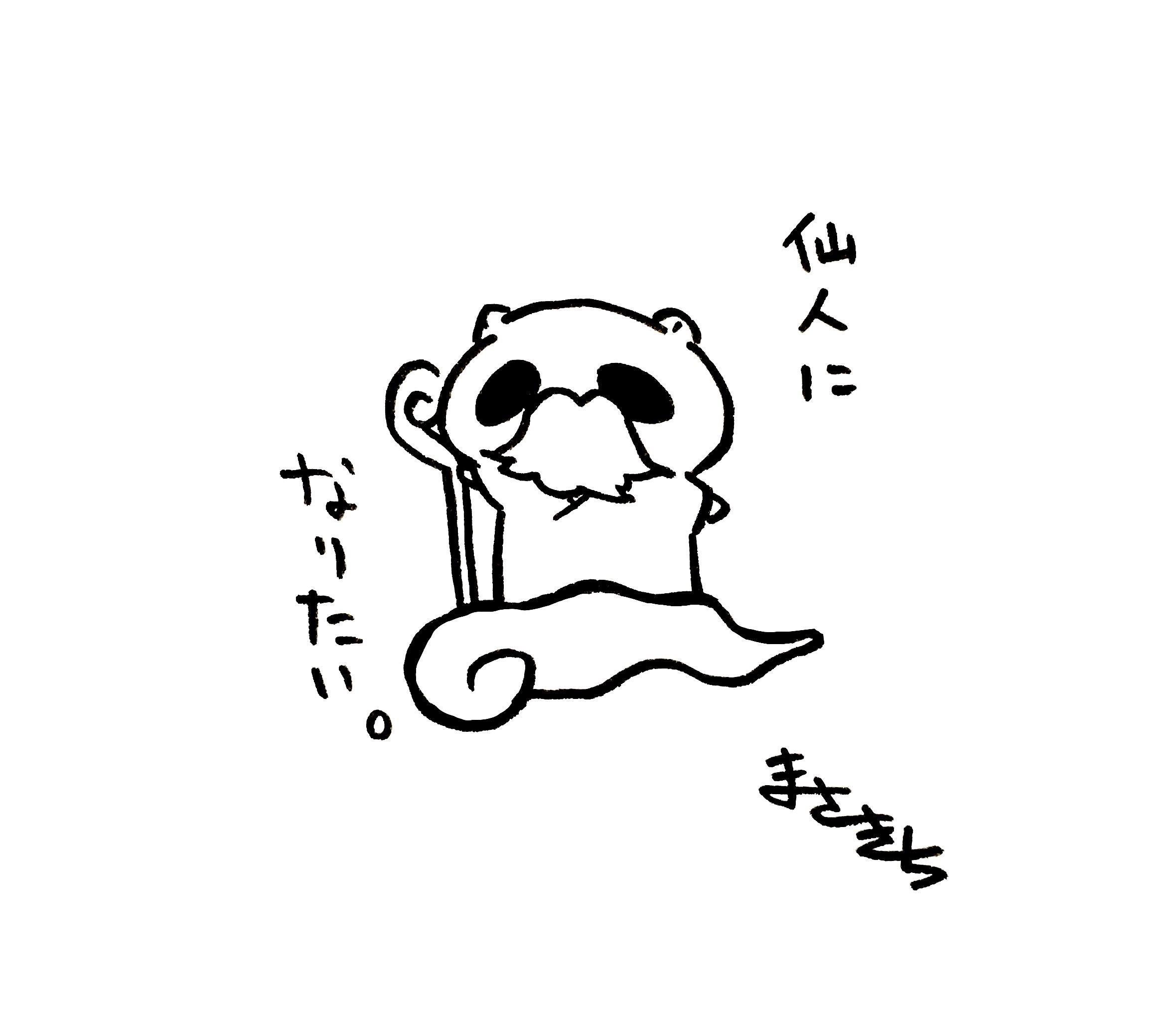 f:id:miyamasaki:20171002020938j:image