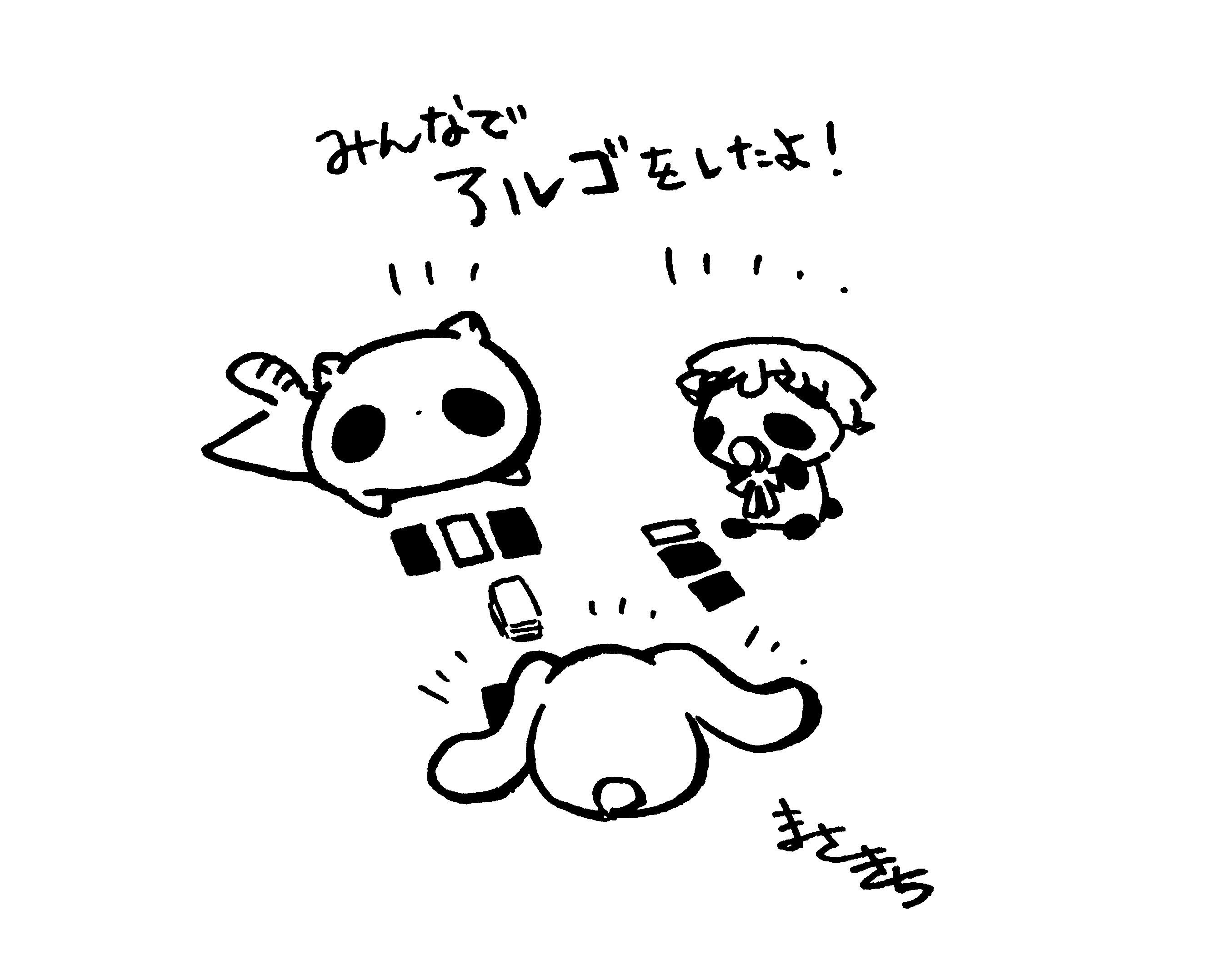 f:id:miyamasaki:20171005010948j:image
