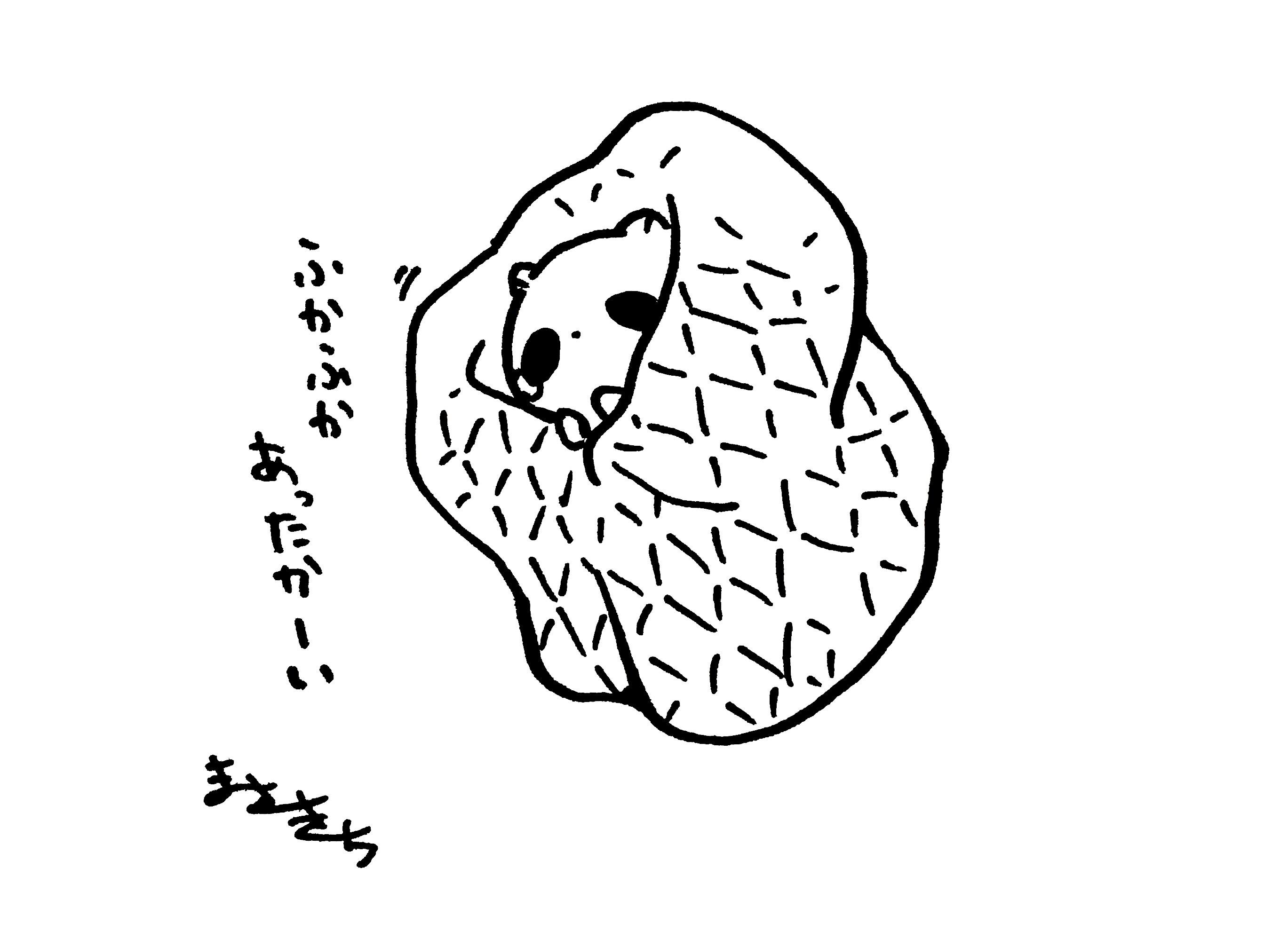 f:id:miyamasaki:20171006021134j:image