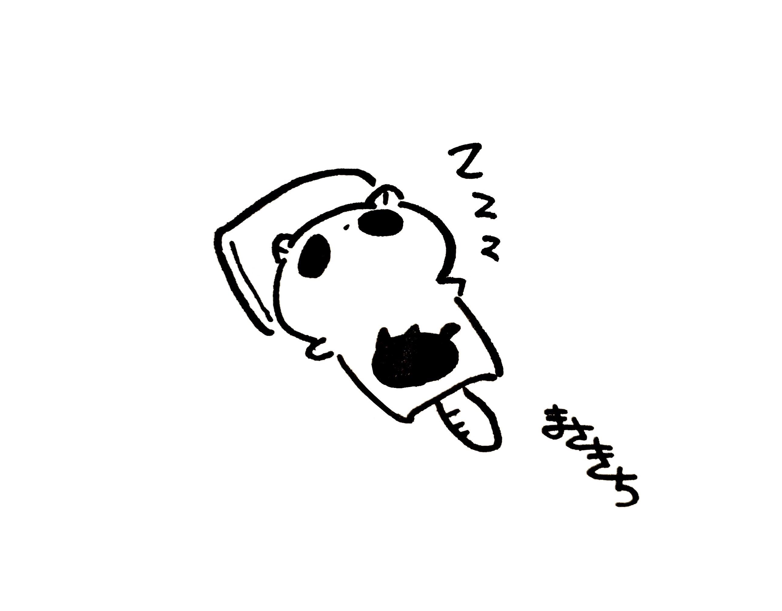f:id:miyamasaki:20171008031251j:image