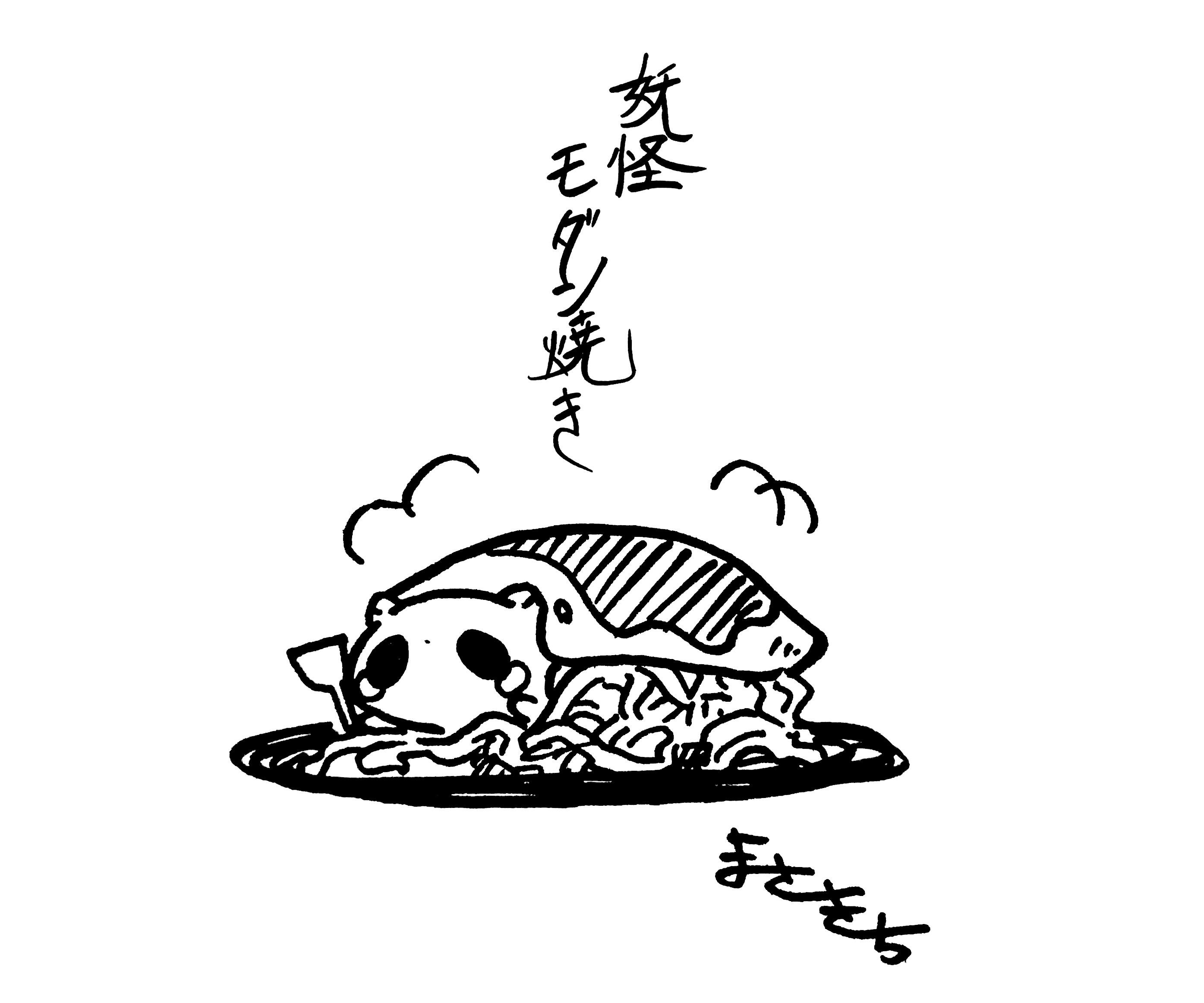 f:id:miyamasaki:20171009023733j:image