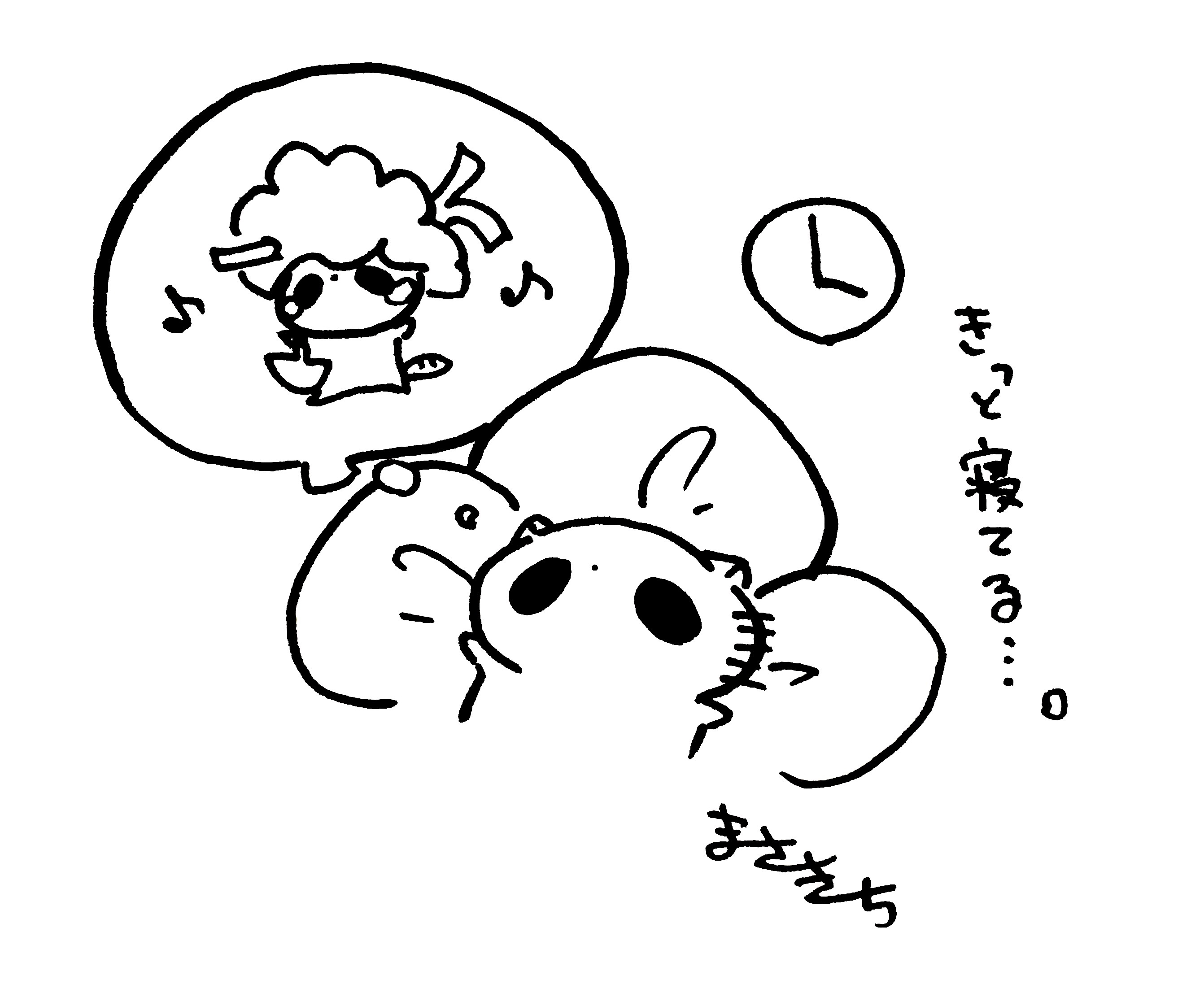 f:id:miyamasaki:20171010040729j:image