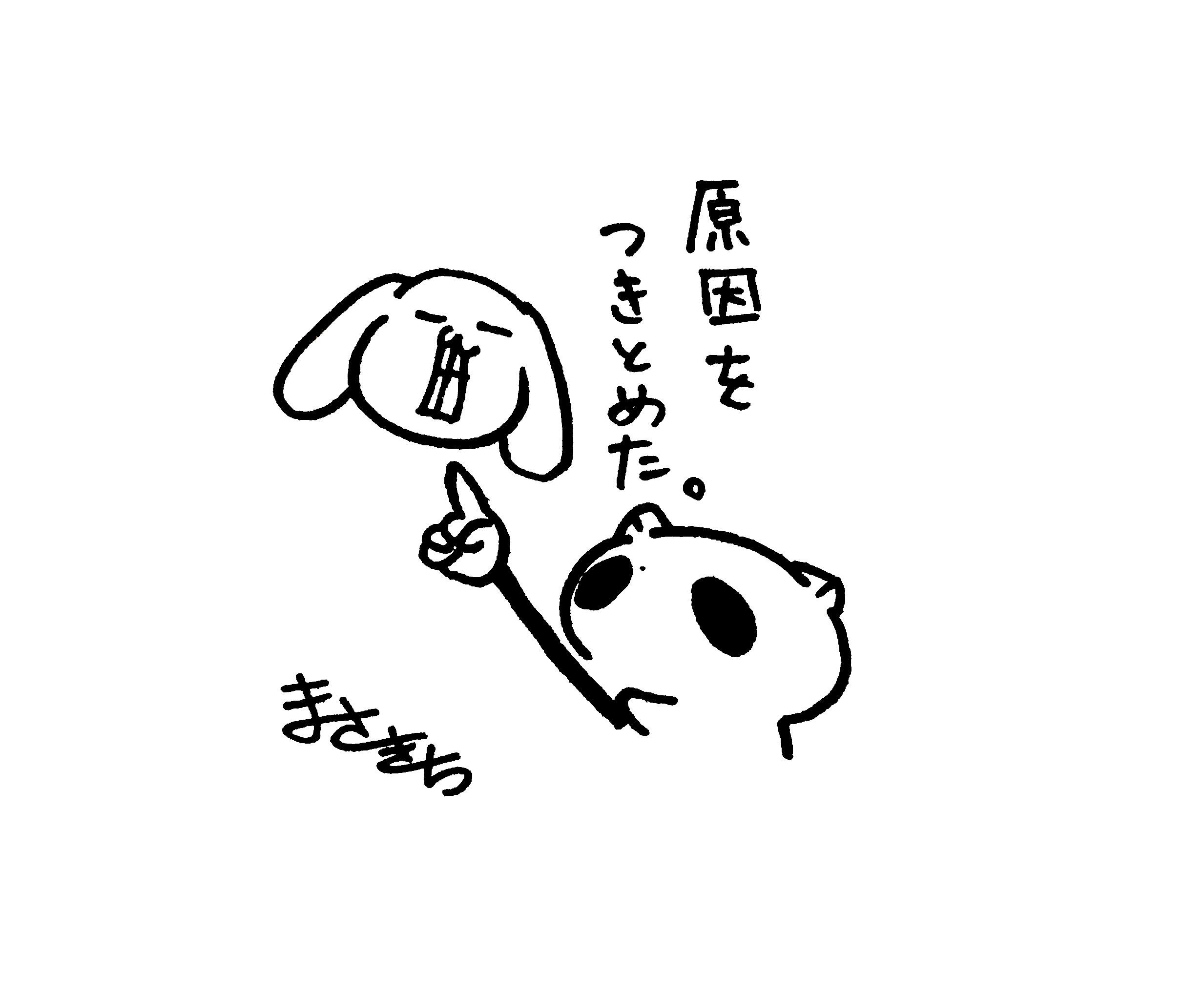 f:id:miyamasaki:20171011032309j:image