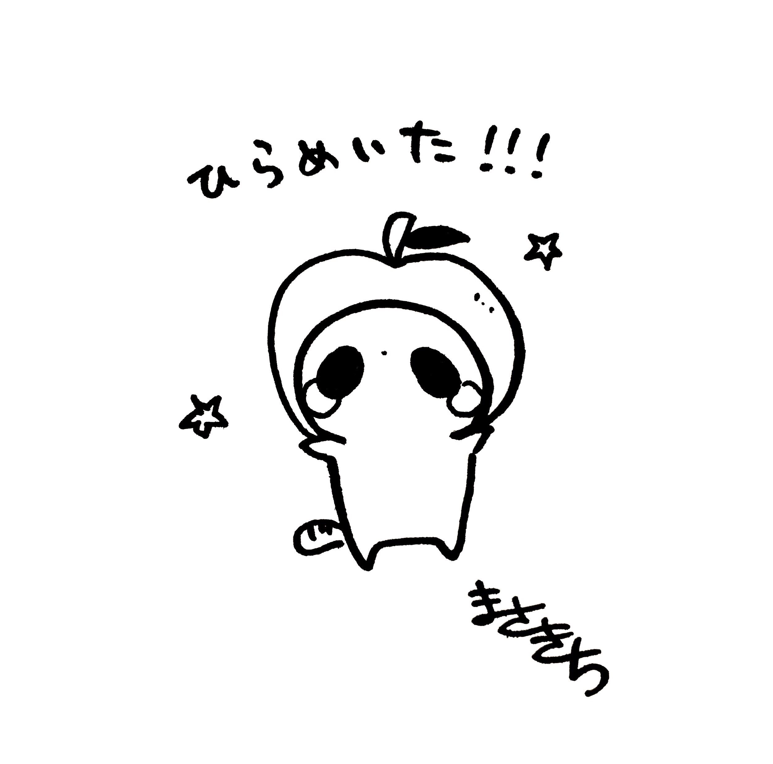 f:id:miyamasaki:20171013025058j:image