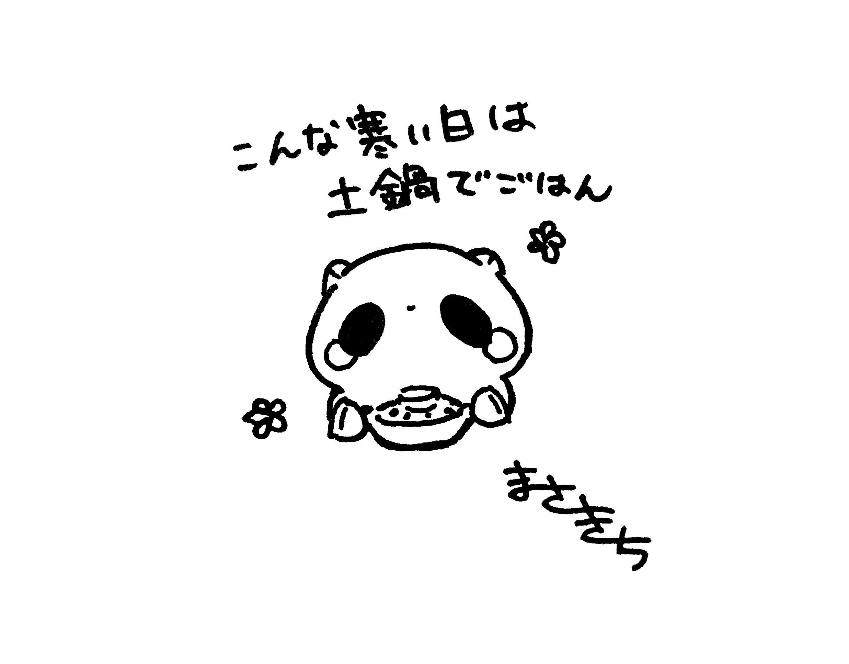 f:id:miyamasaki:20171014024856j:image