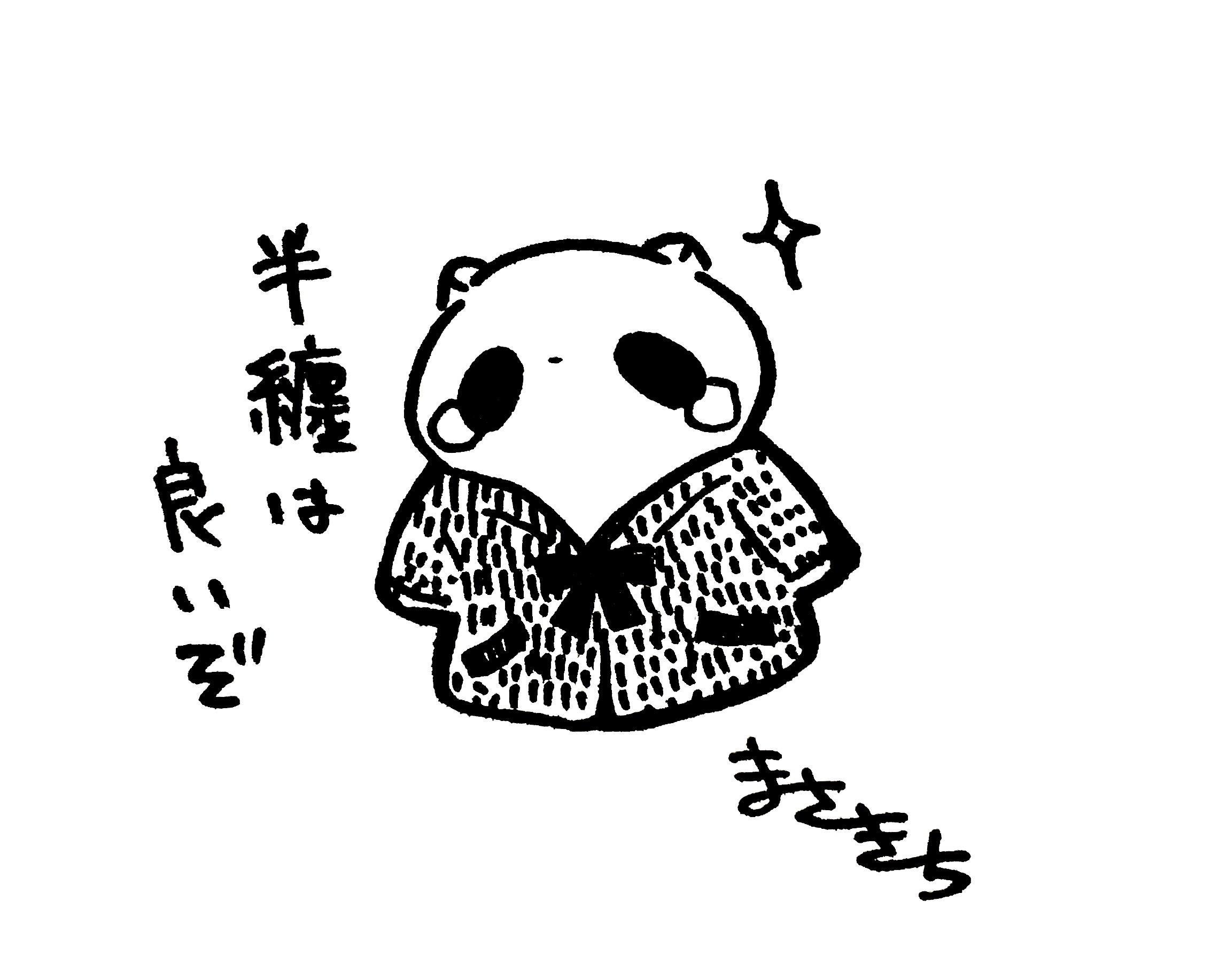 f:id:miyamasaki:20171015035504j:image