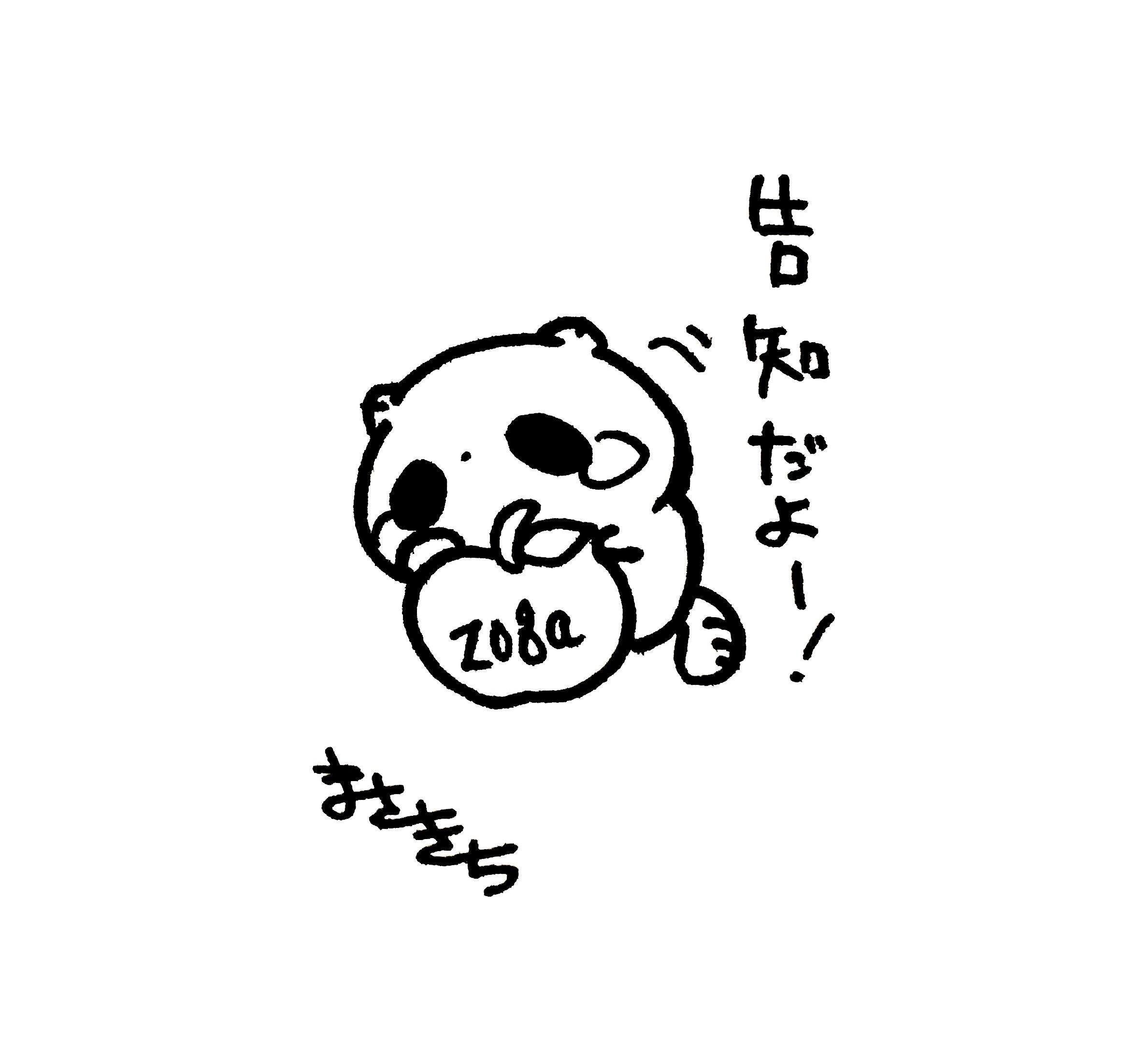 f:id:miyamasaki:20171018041144j:image