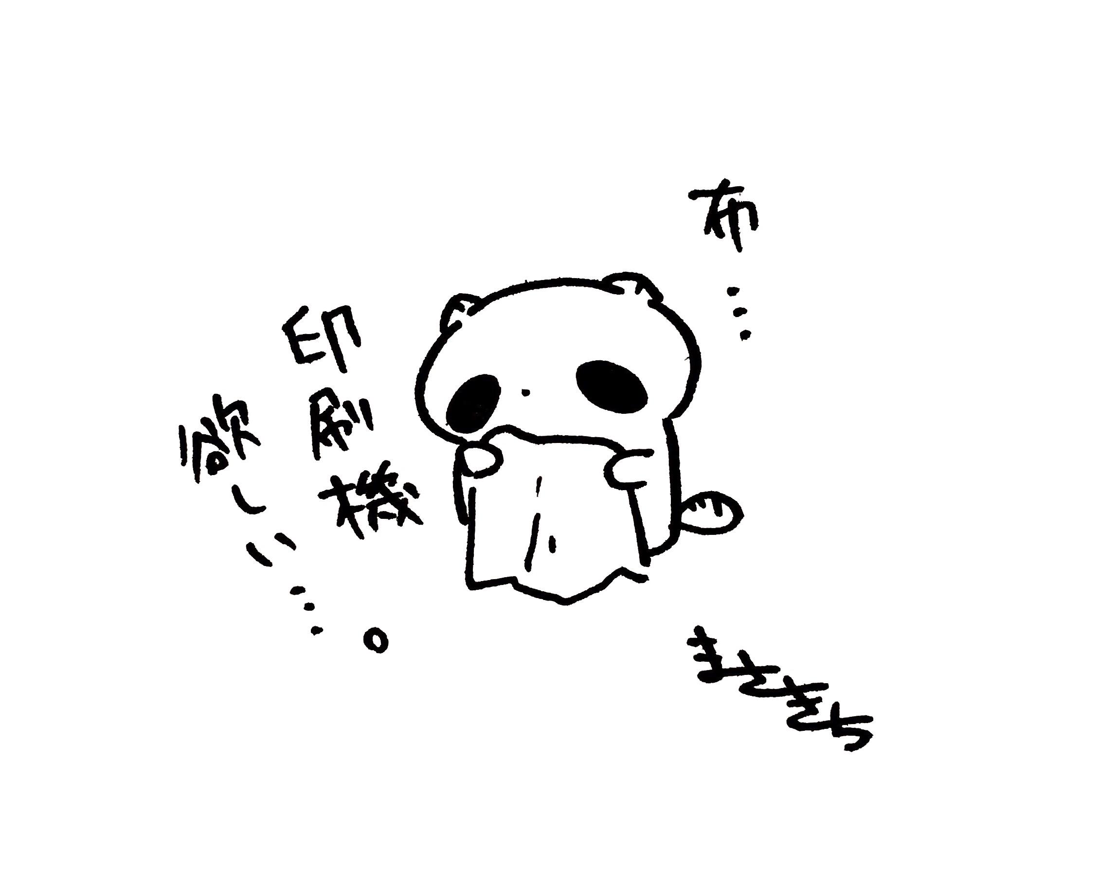 f:id:miyamasaki:20171019024810j:image