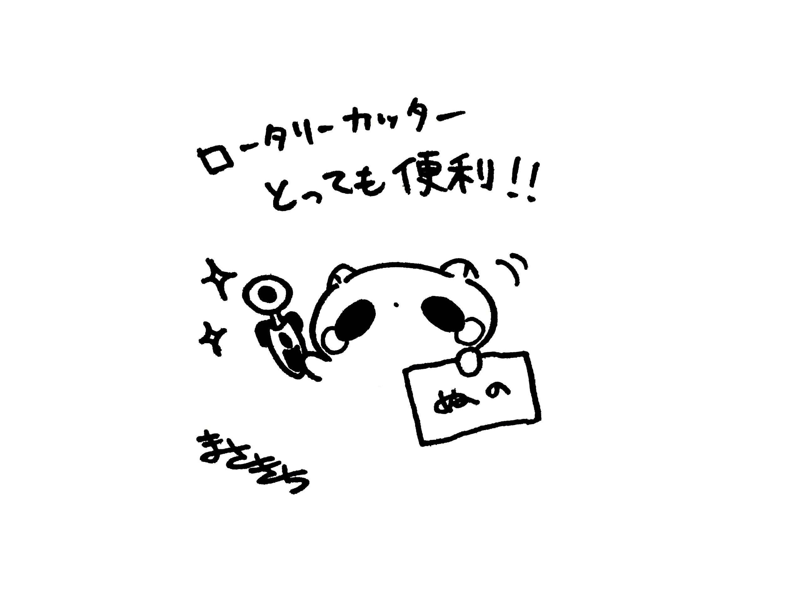 f:id:miyamasaki:20171020040032j:image