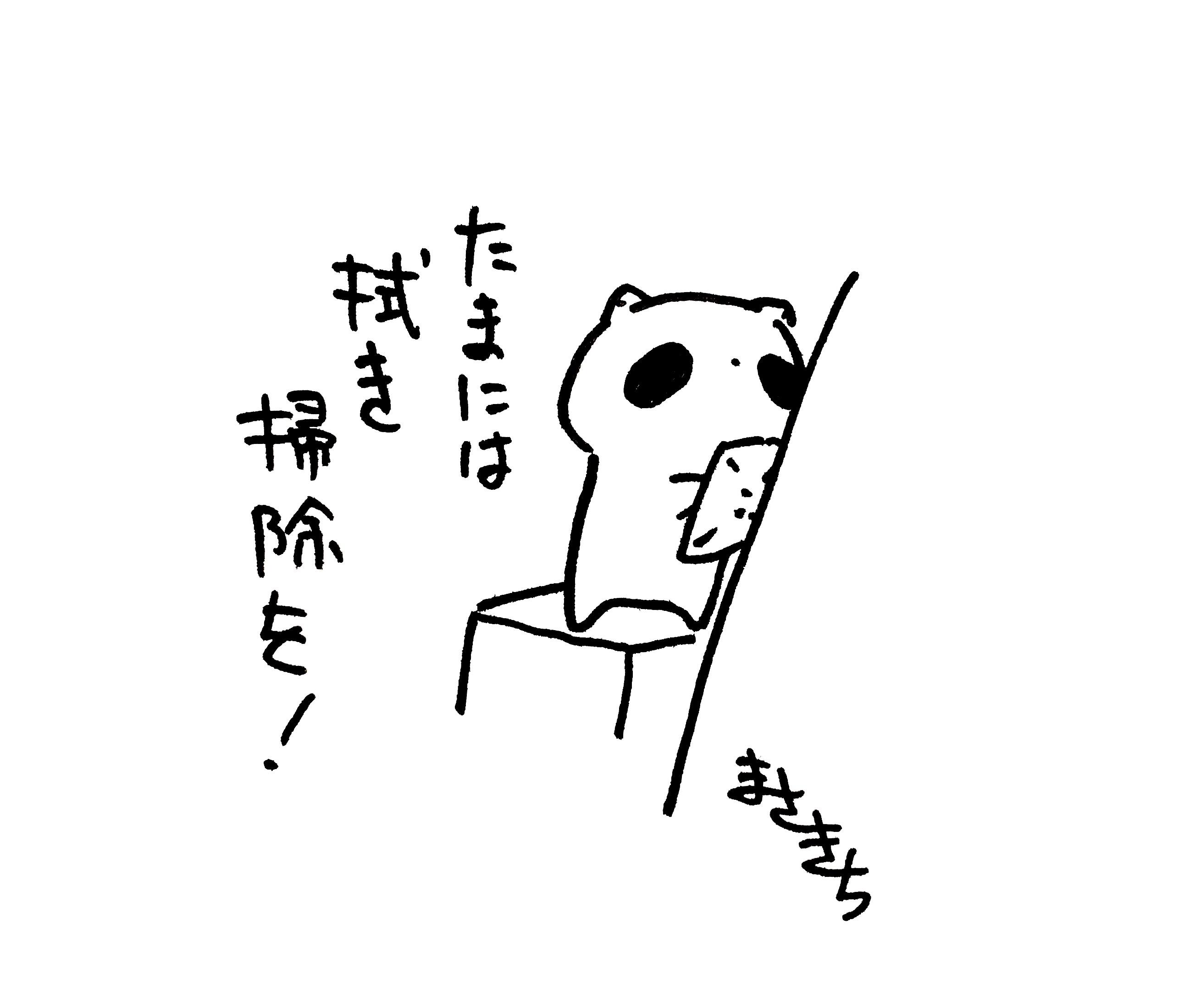 f:id:miyamasaki:20171021034217j:image