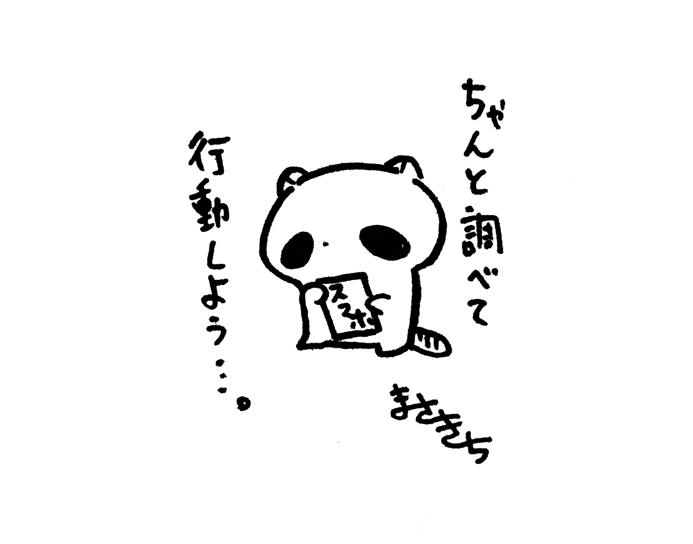 f:id:miyamasaki:20171024030716j:image