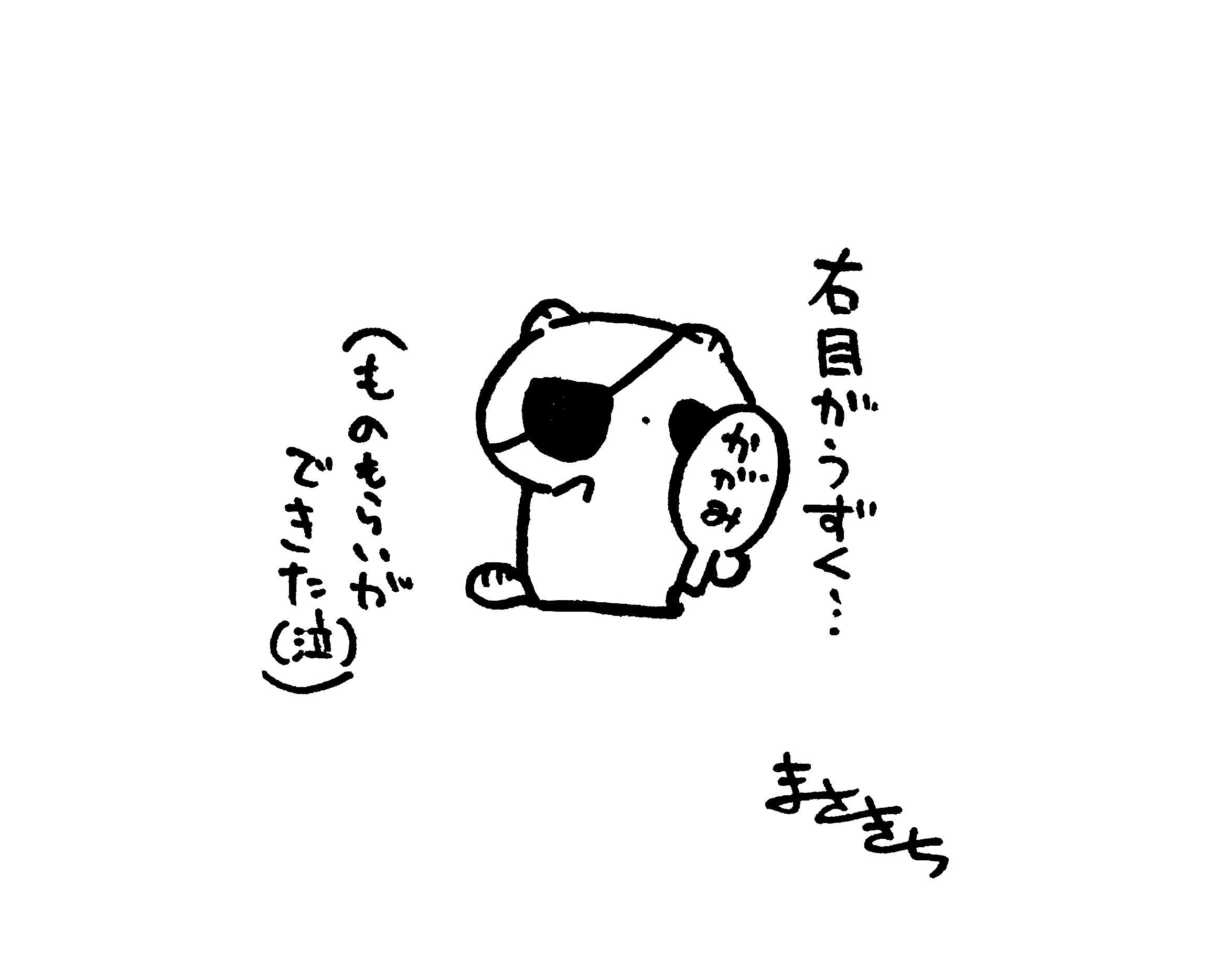 f:id:miyamasaki:20171026022652j:image
