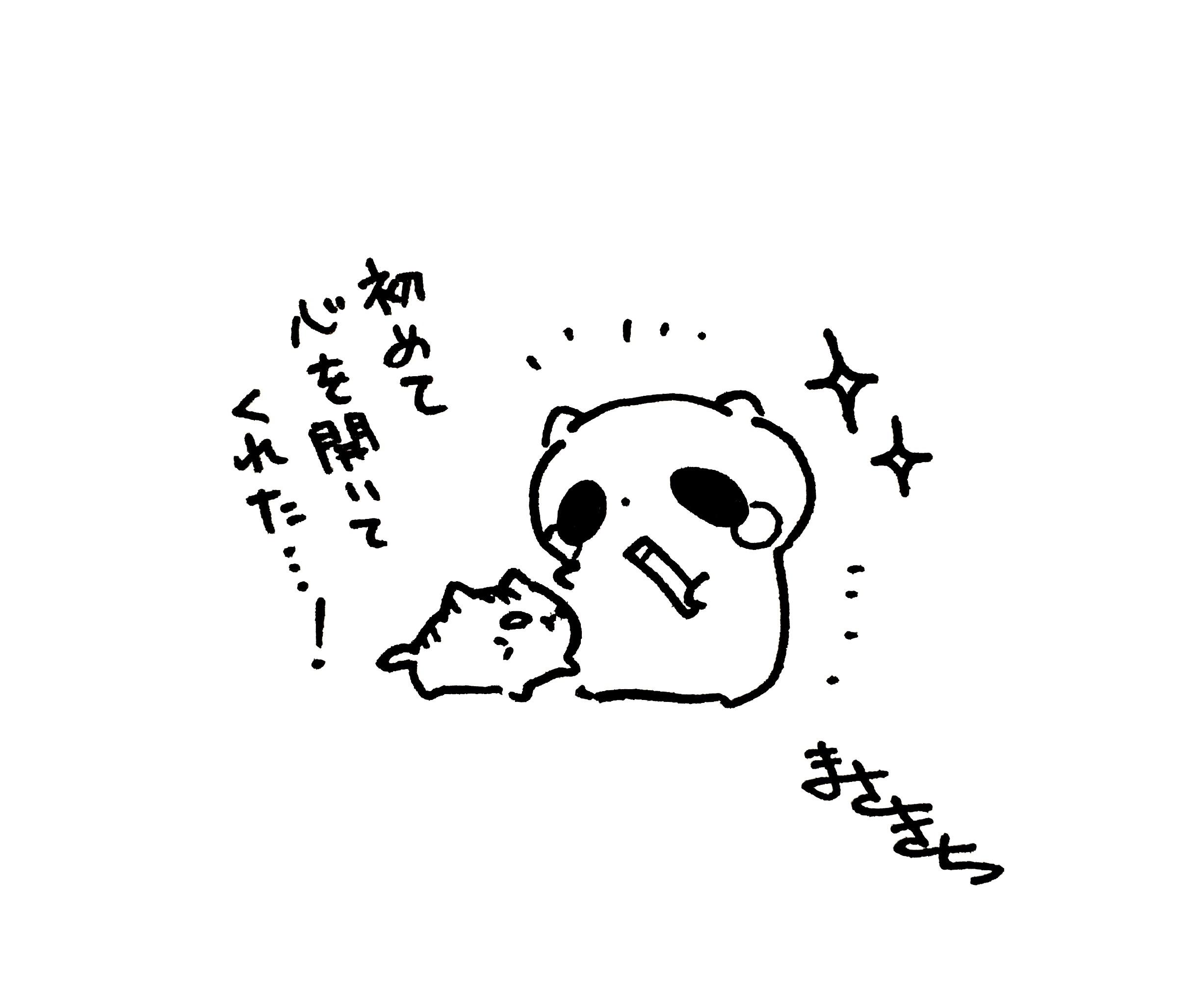 f:id:miyamasaki:20171027024856j:image