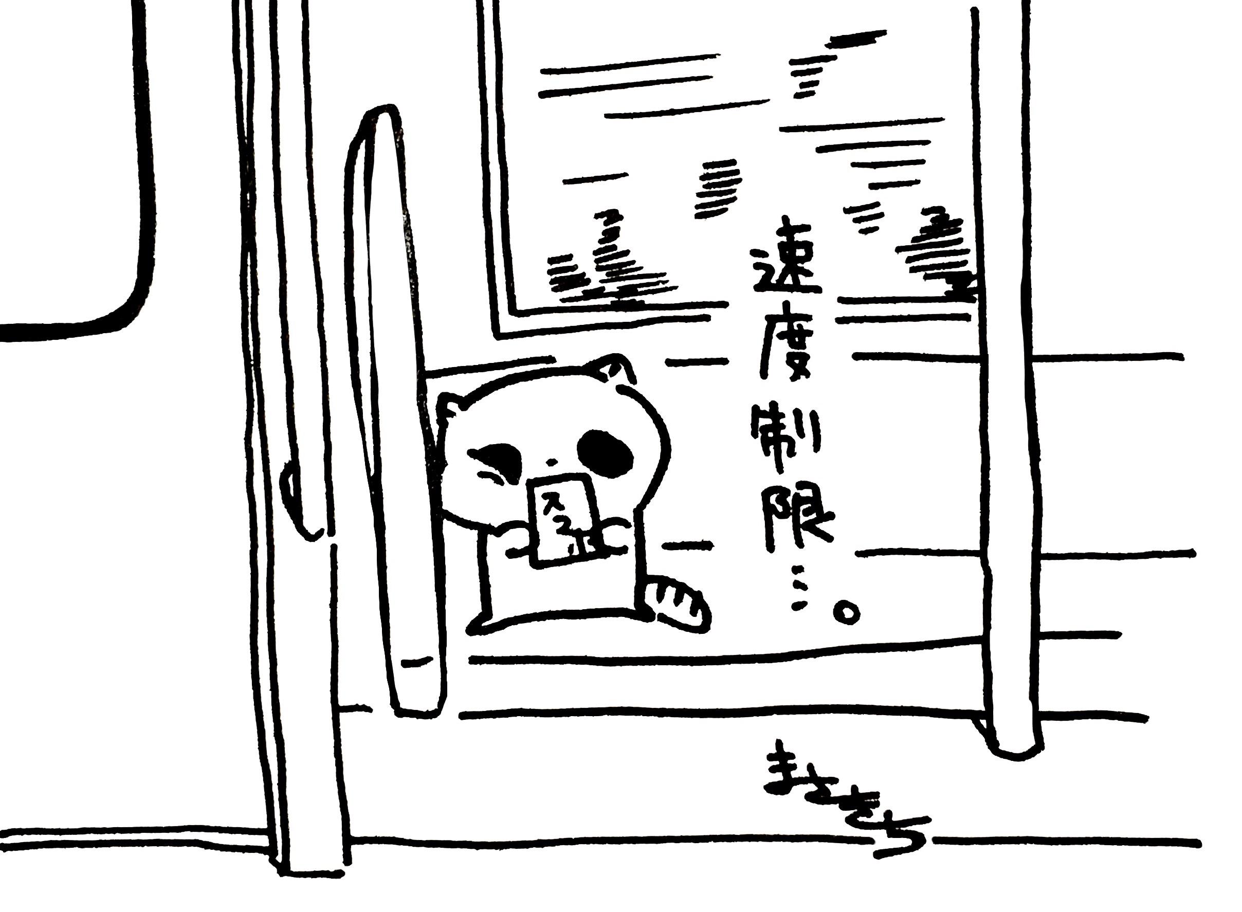 f:id:miyamasaki:20171028040310j:image