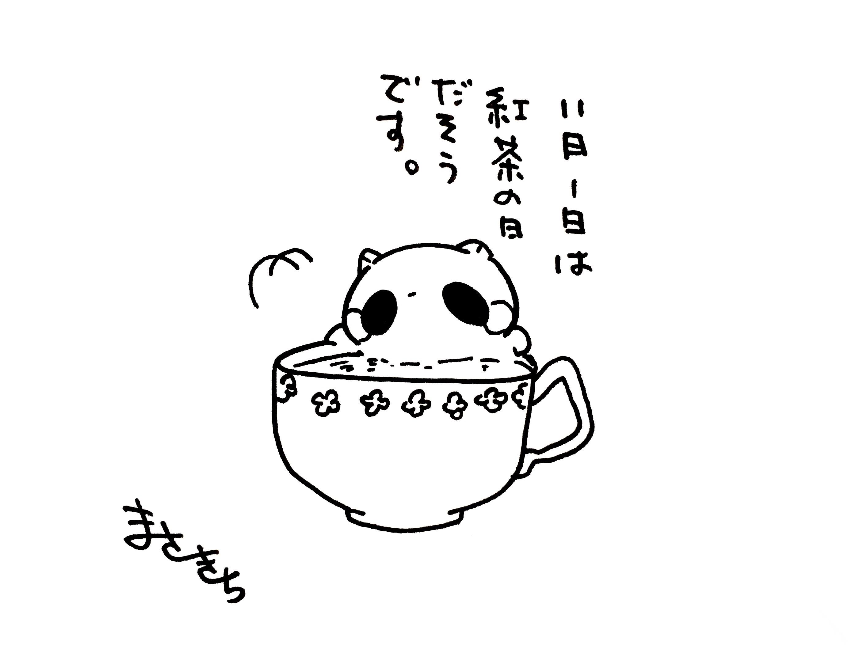 f:id:miyamasaki:20171102030753j:image