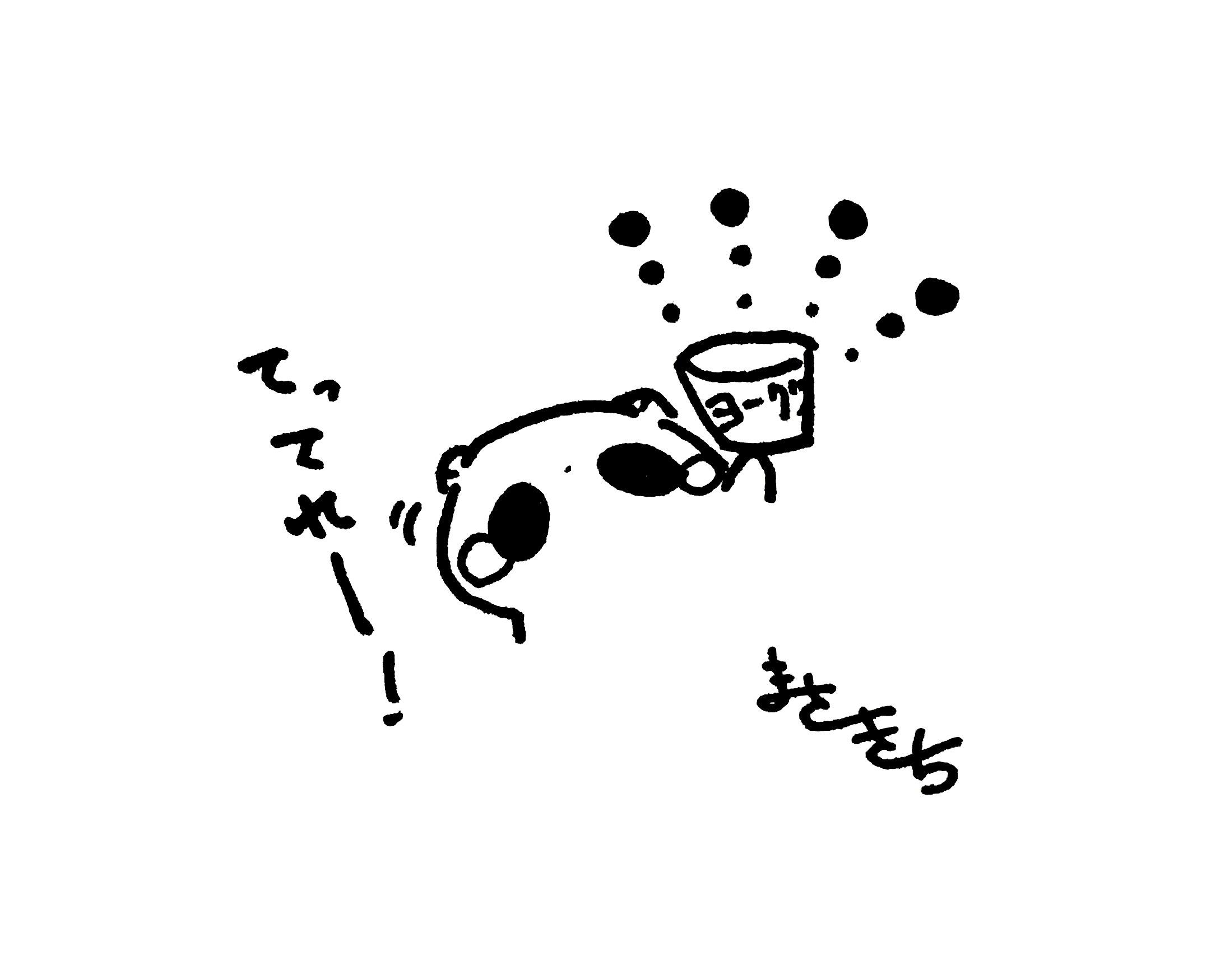 f:id:miyamasaki:20171104033112j:image