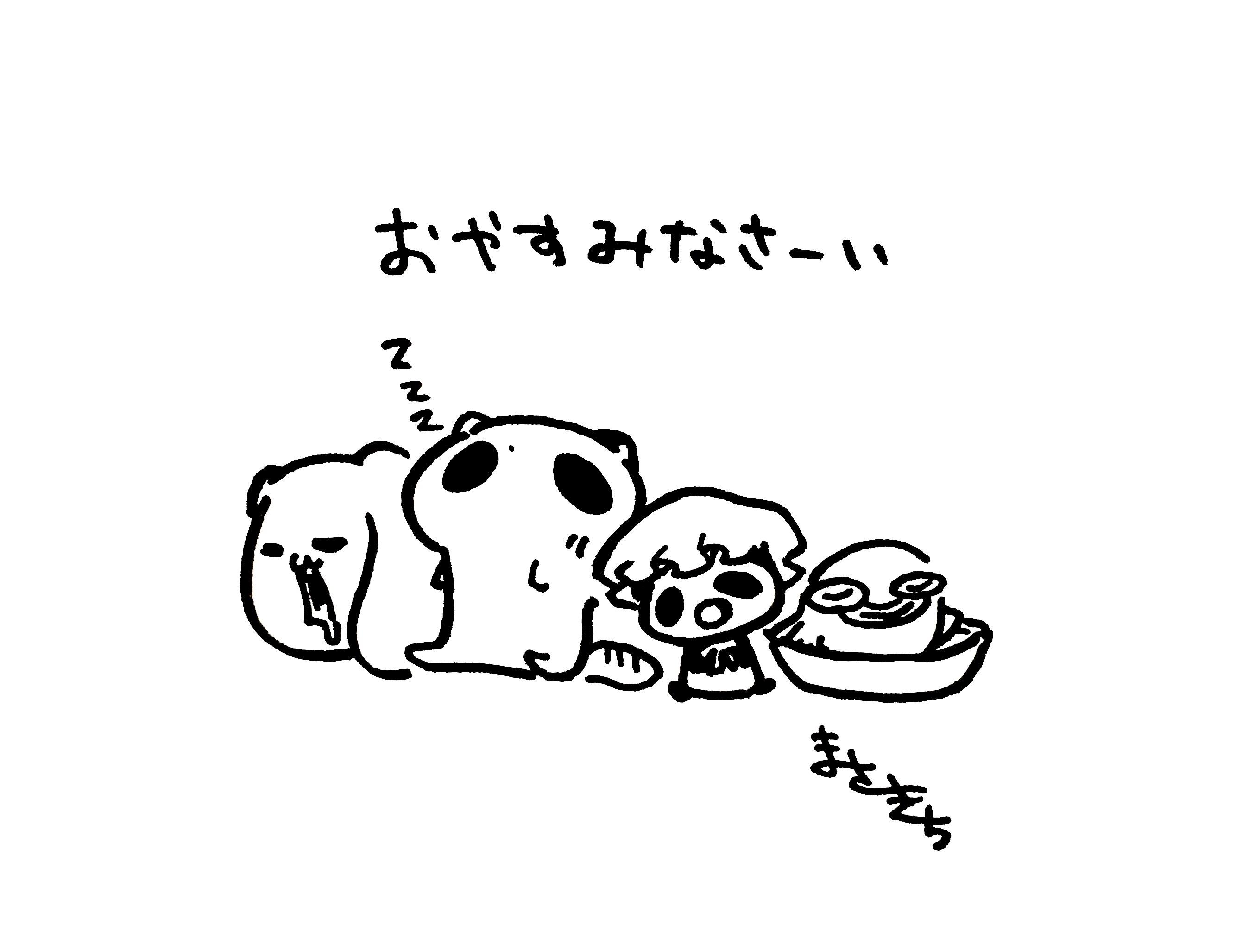 f:id:miyamasaki:20171105035948j:image