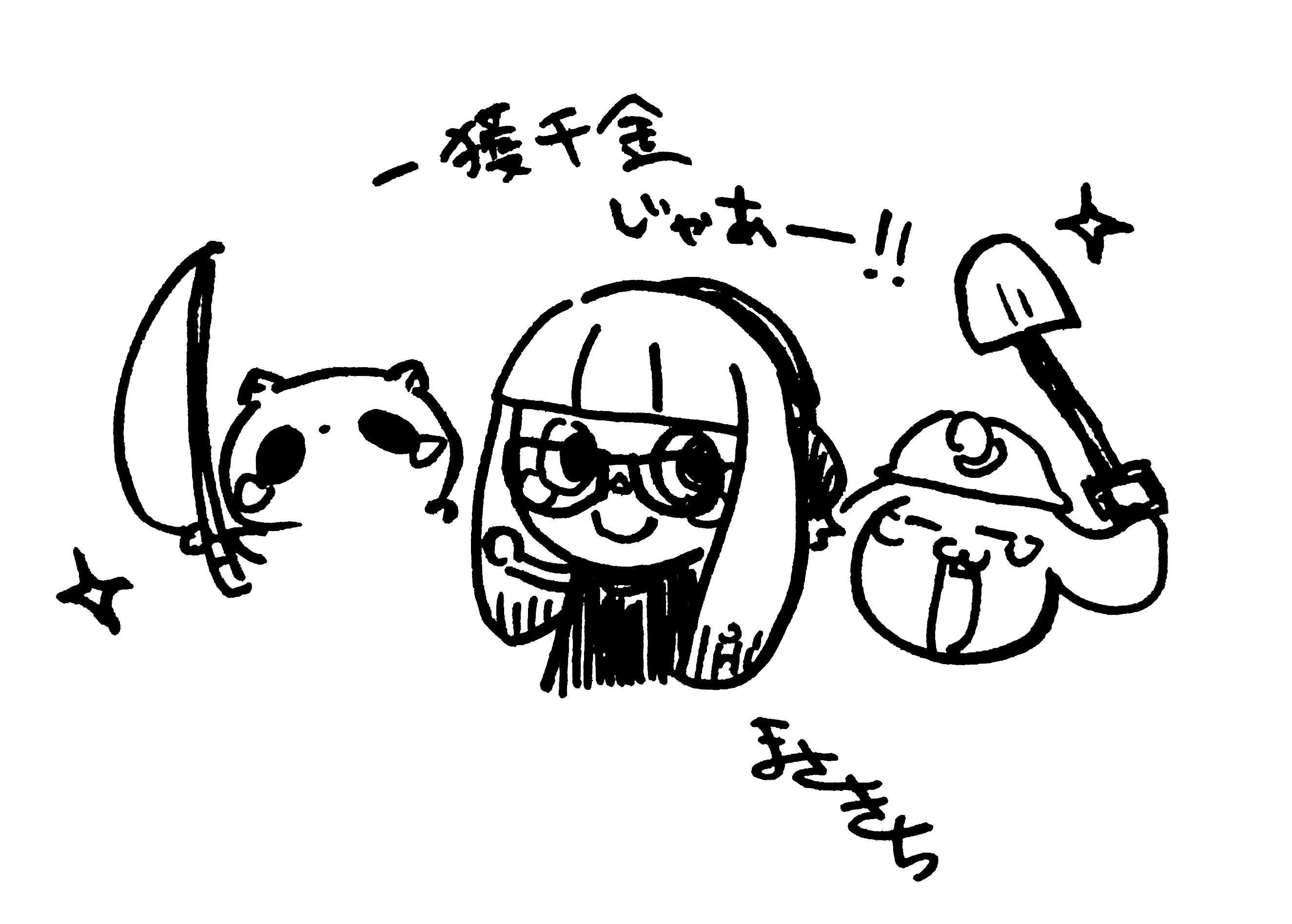 f:id:miyamasaki:20171106043552j:image