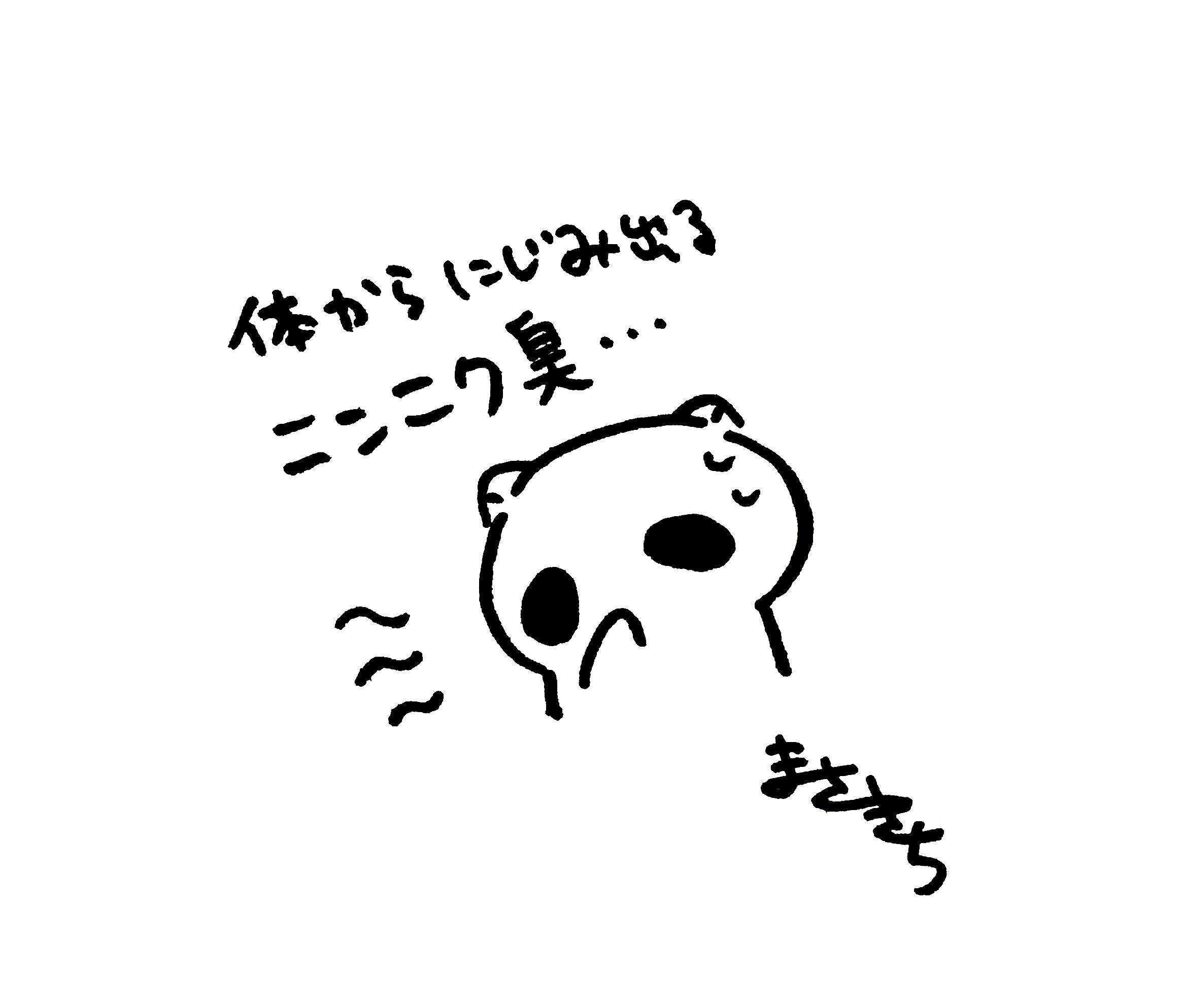 f:id:miyamasaki:20171107043852j:image