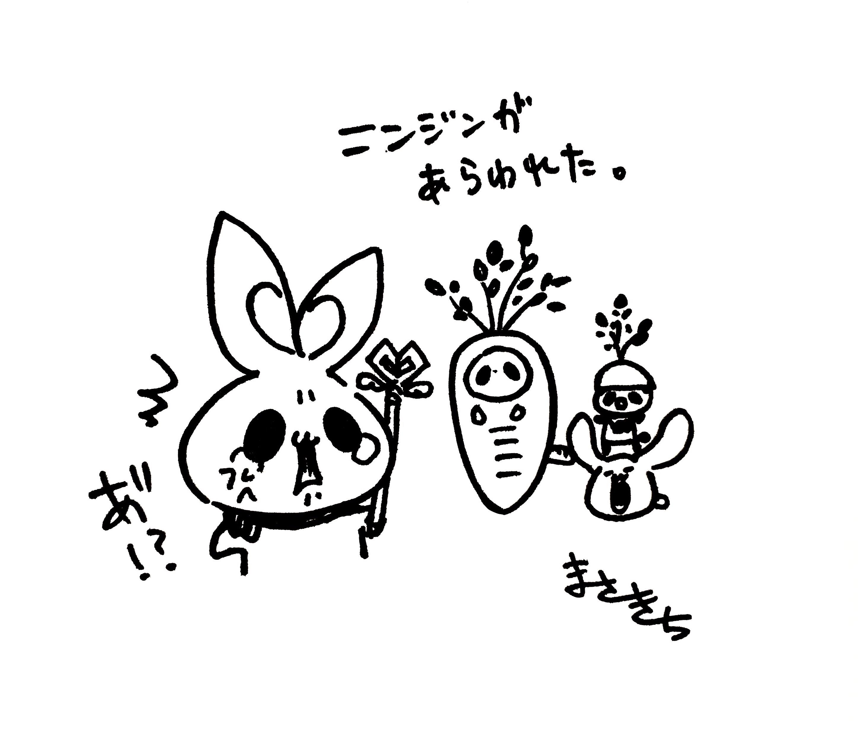f:id:miyamasaki:20171108034507j:image