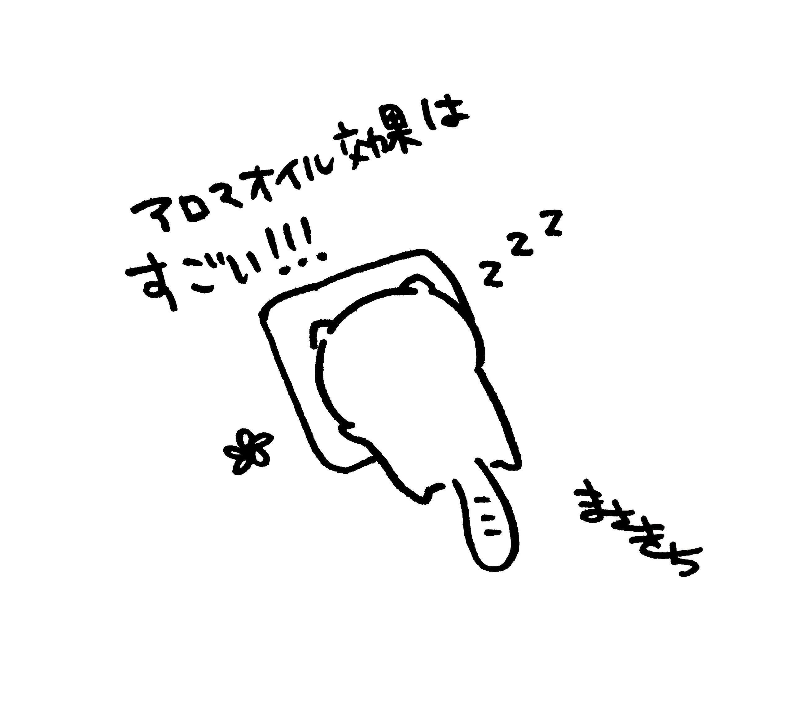 f:id:miyamasaki:20171109030118j:image
