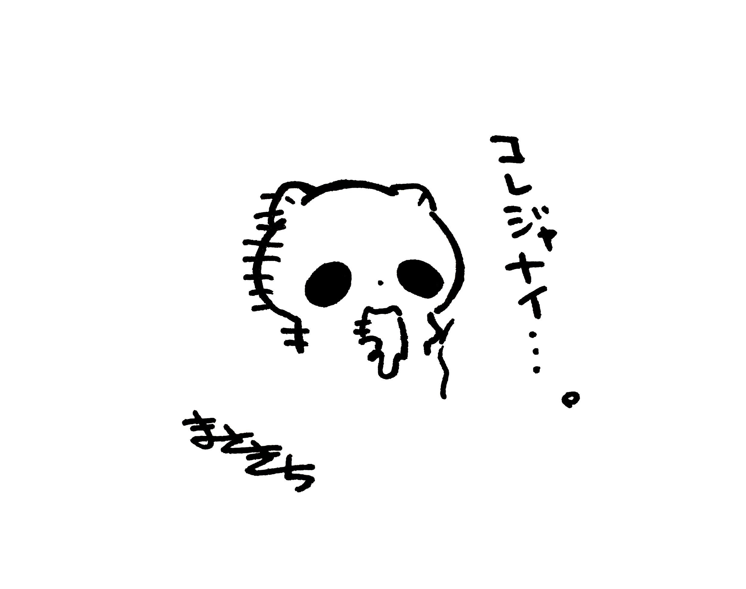f:id:miyamasaki:20171113040557j:image
