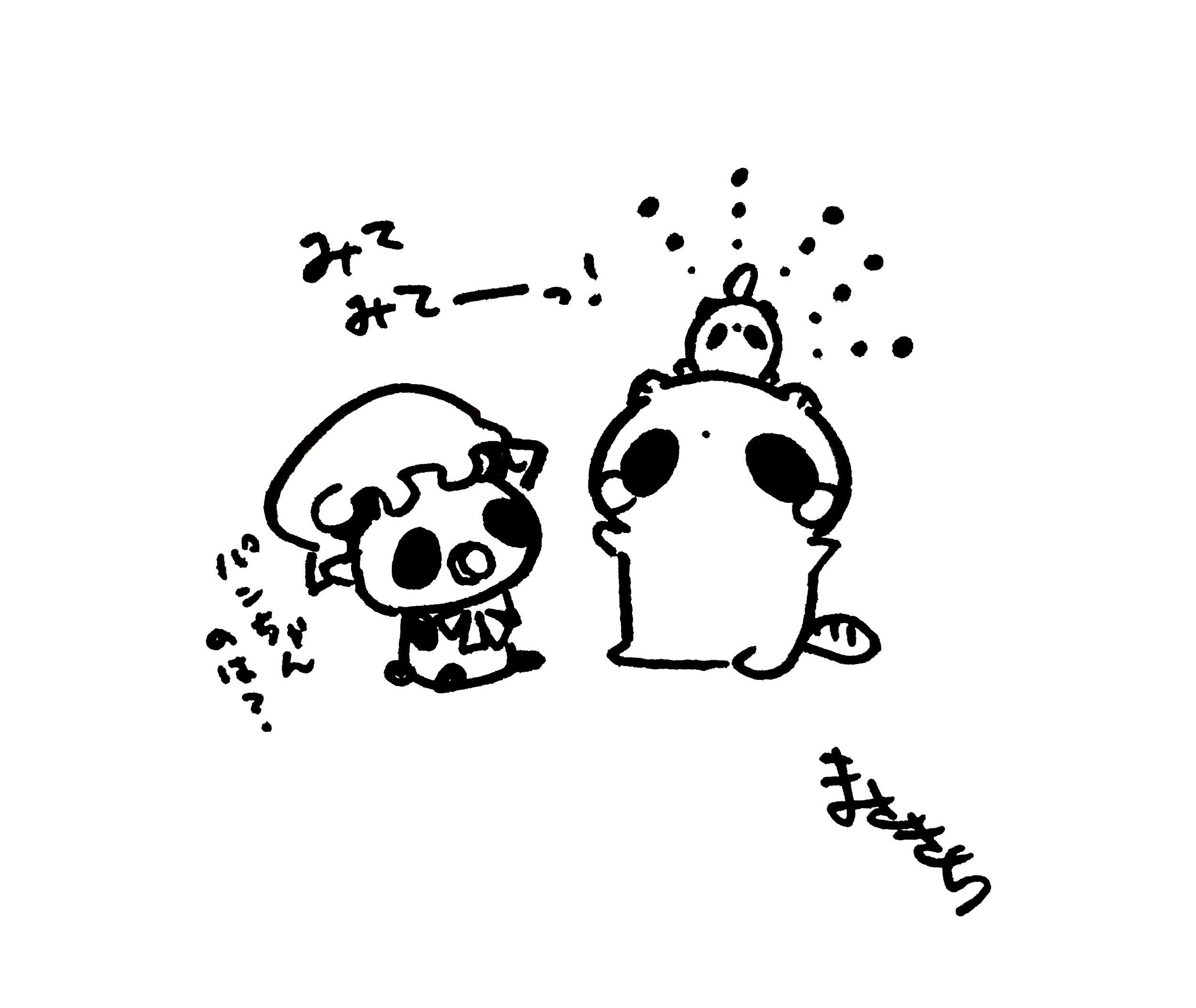 f:id:miyamasaki:20171114032102j:image