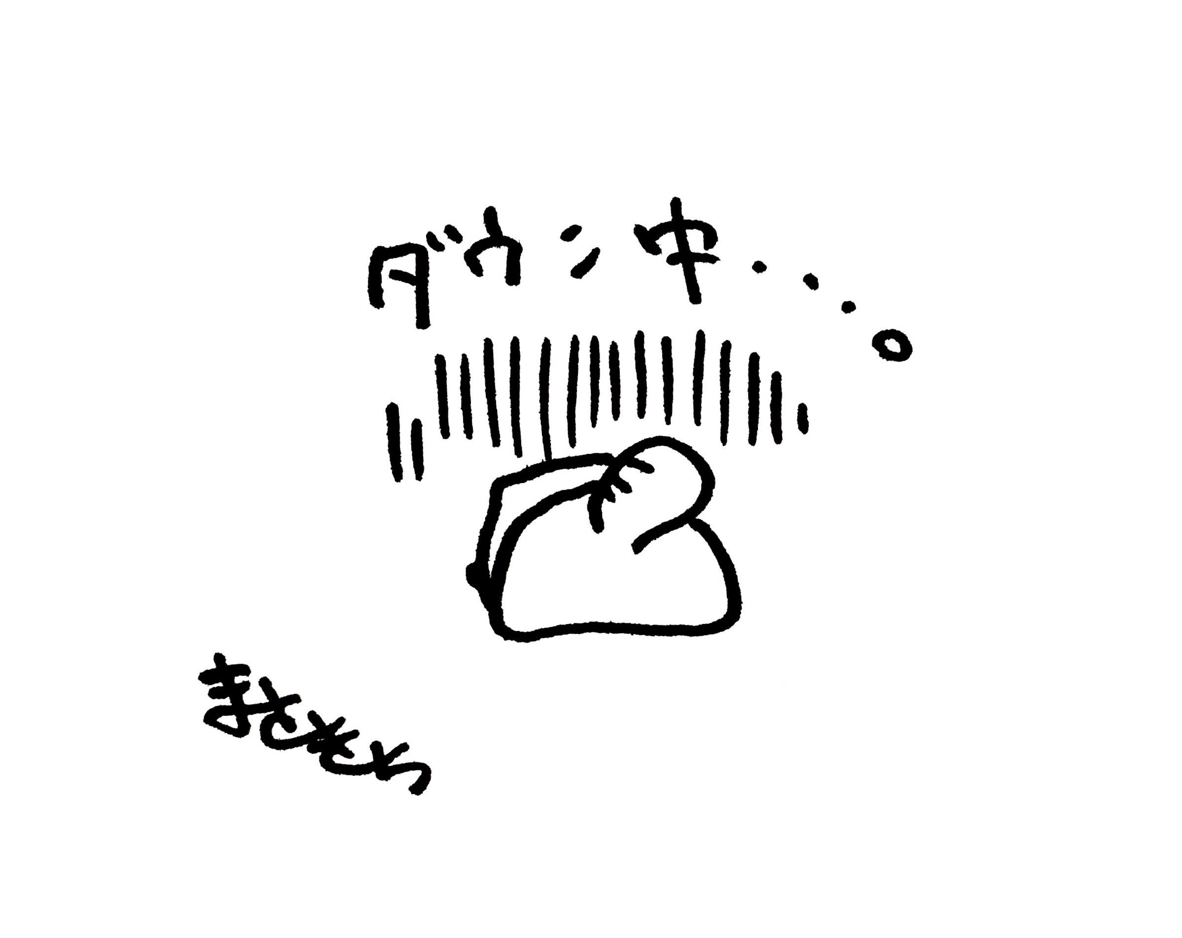 f:id:miyamasaki:20171115043250j:image