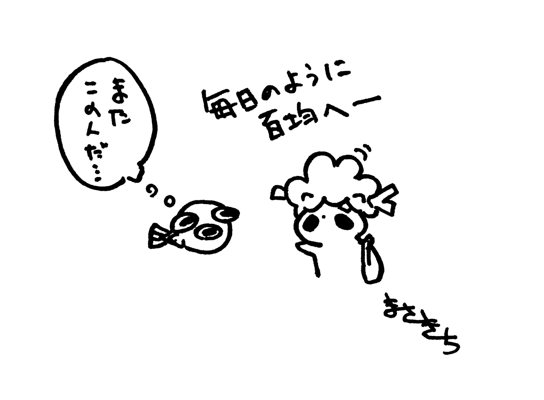 f:id:miyamasaki:20171116025323j:image