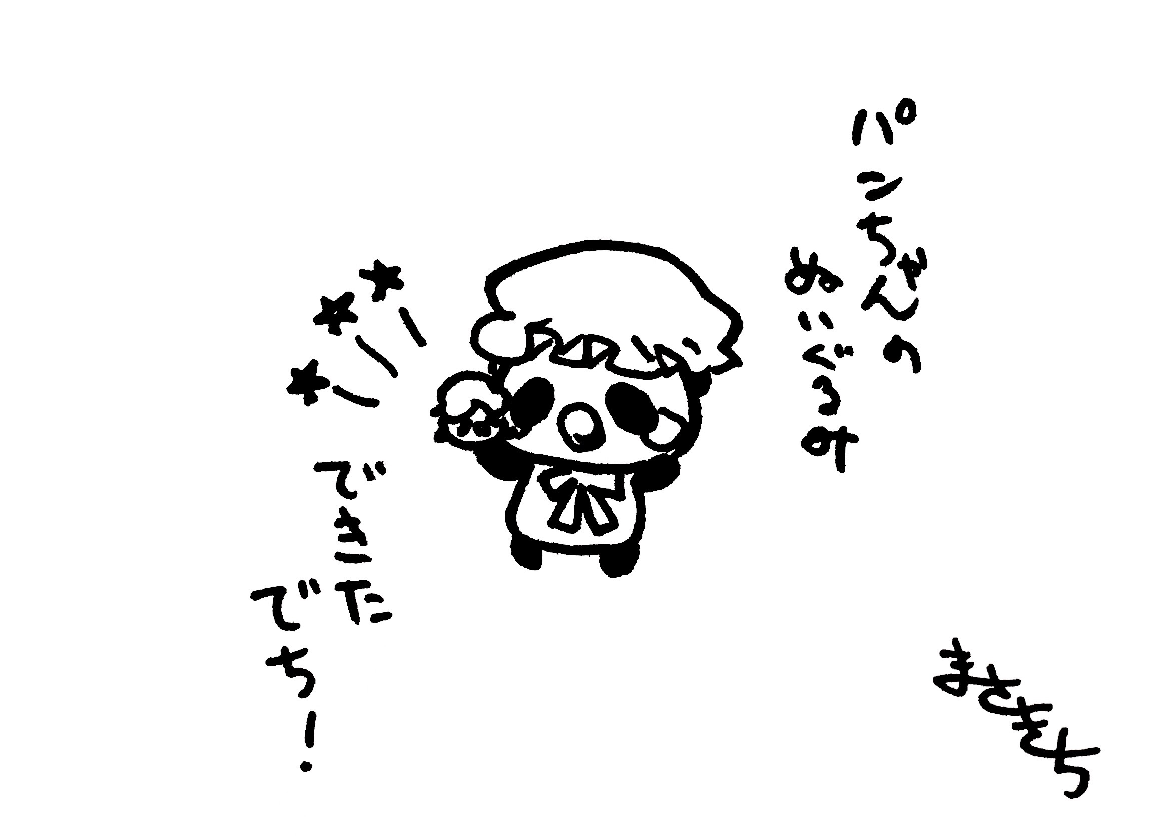 f:id:miyamasaki:20171117025306j:image