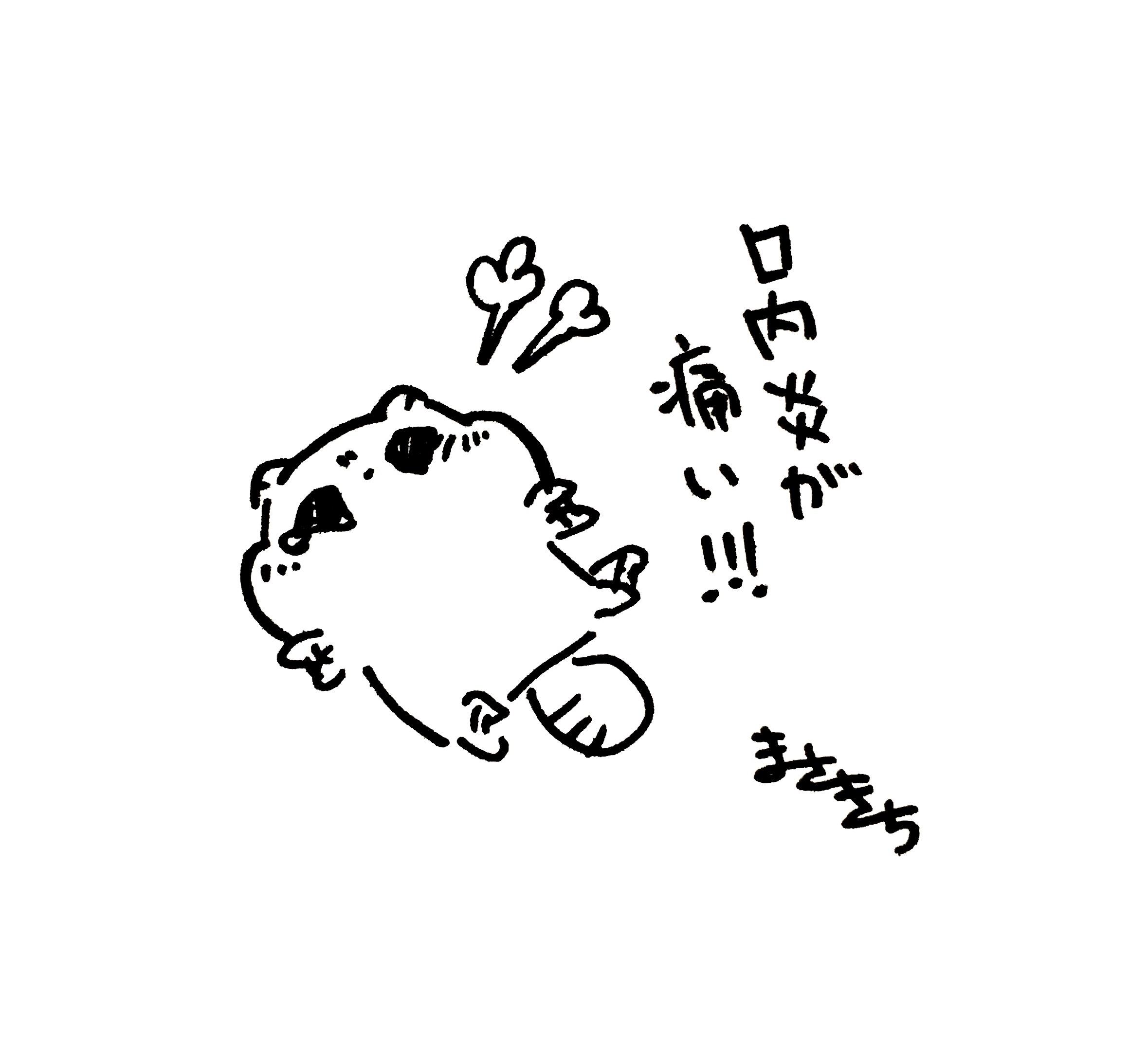 f:id:miyamasaki:20171120052624j:image