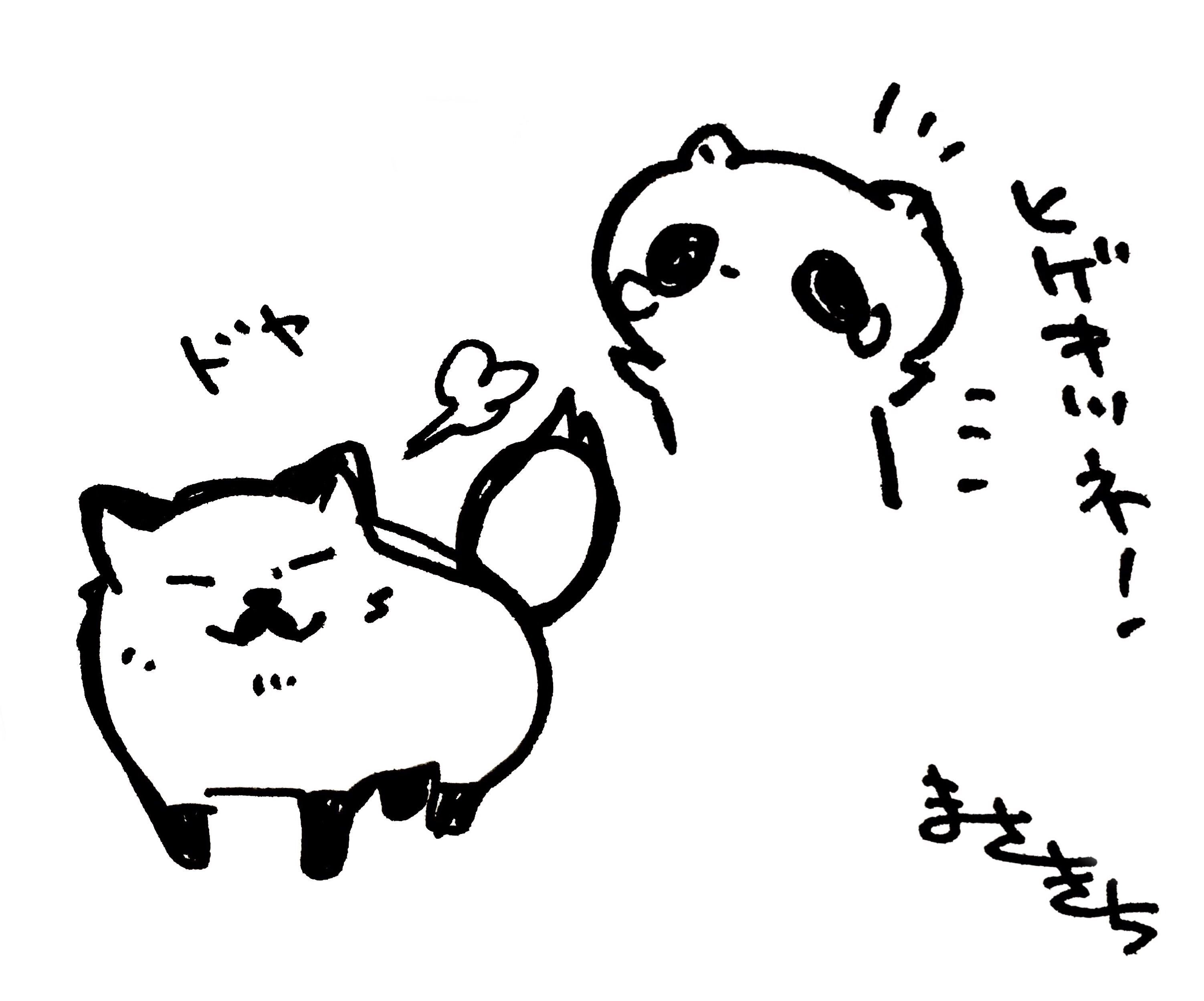 f:id:miyamasaki:20171121035339j:image