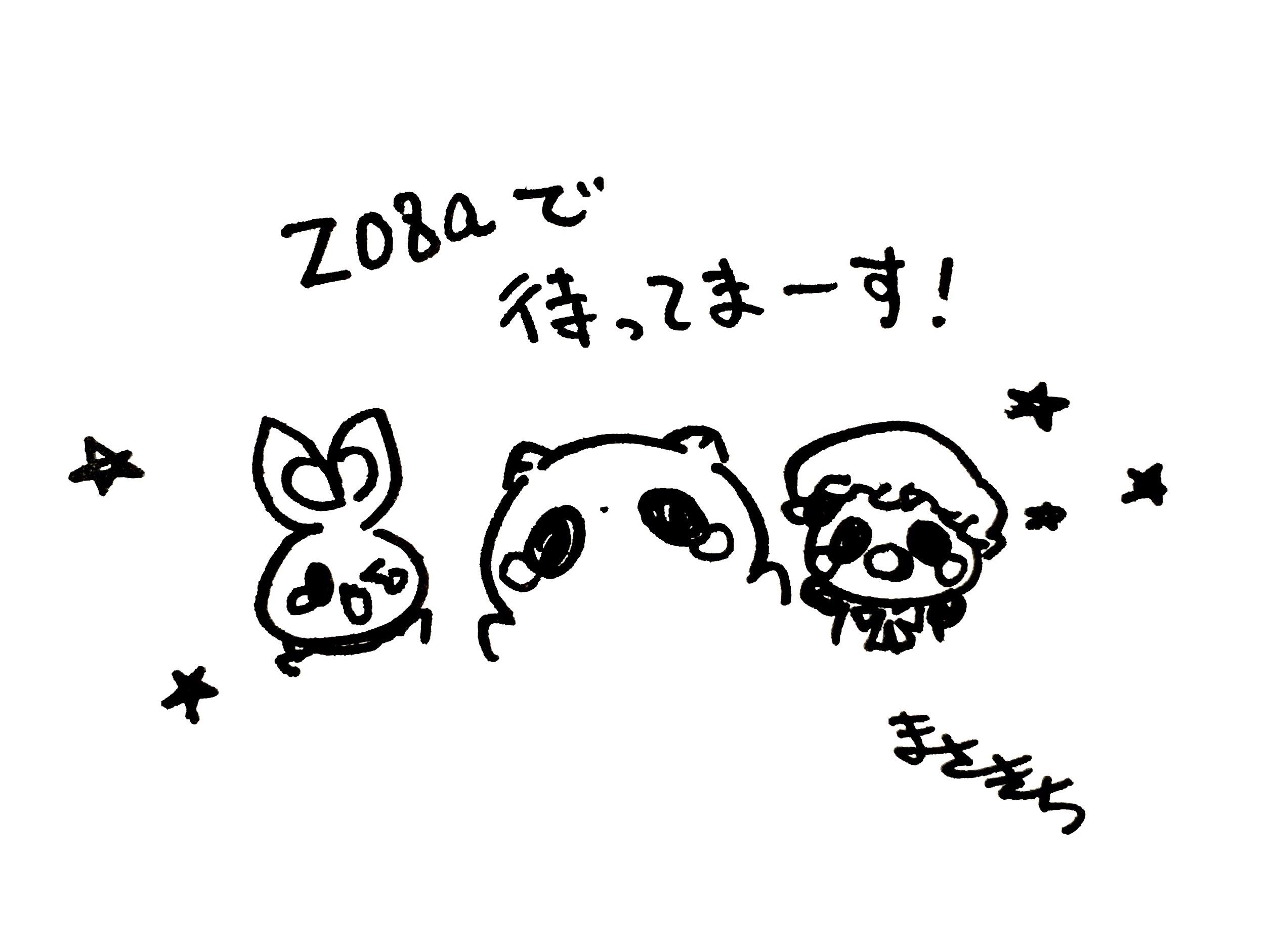 f:id:miyamasaki:20171123005830j:image