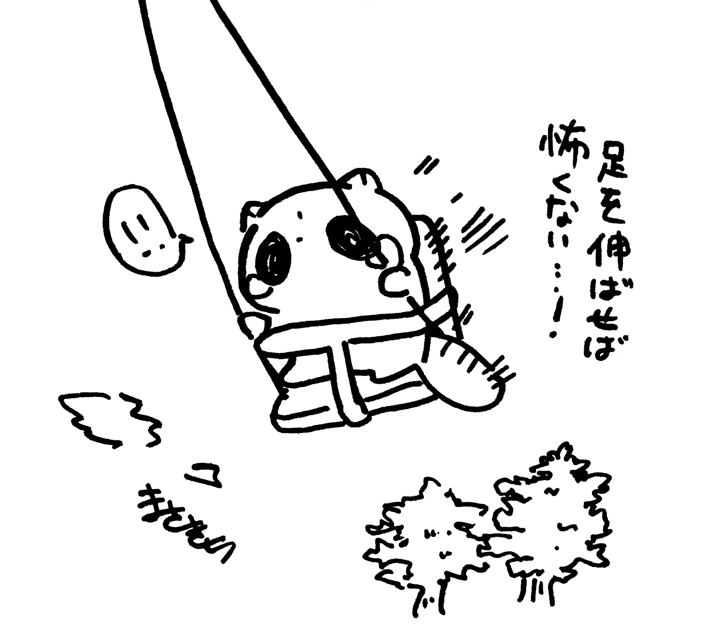 f:id:miyamasaki:20171126032809j:image