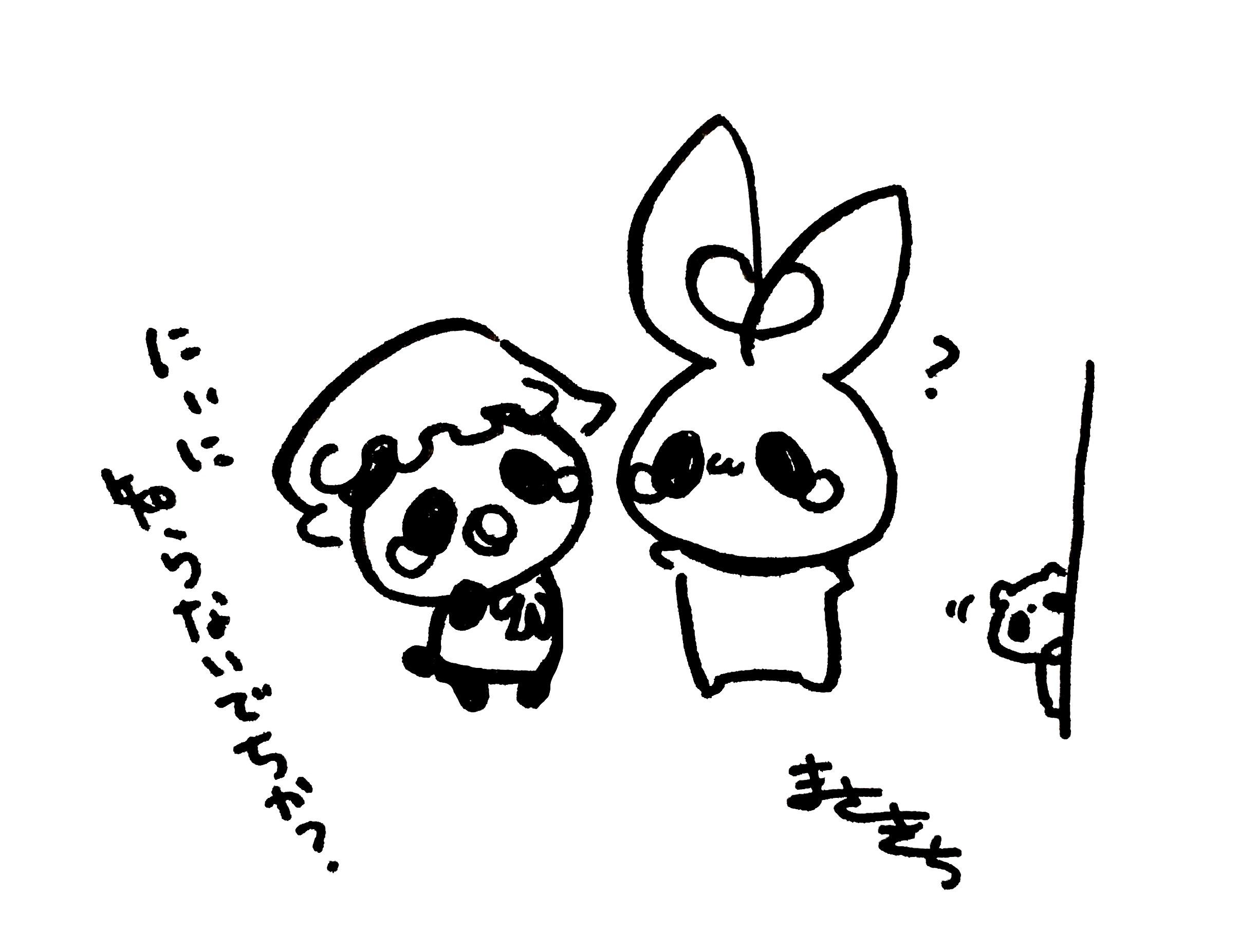f:id:miyamasaki:20171127041544j:image