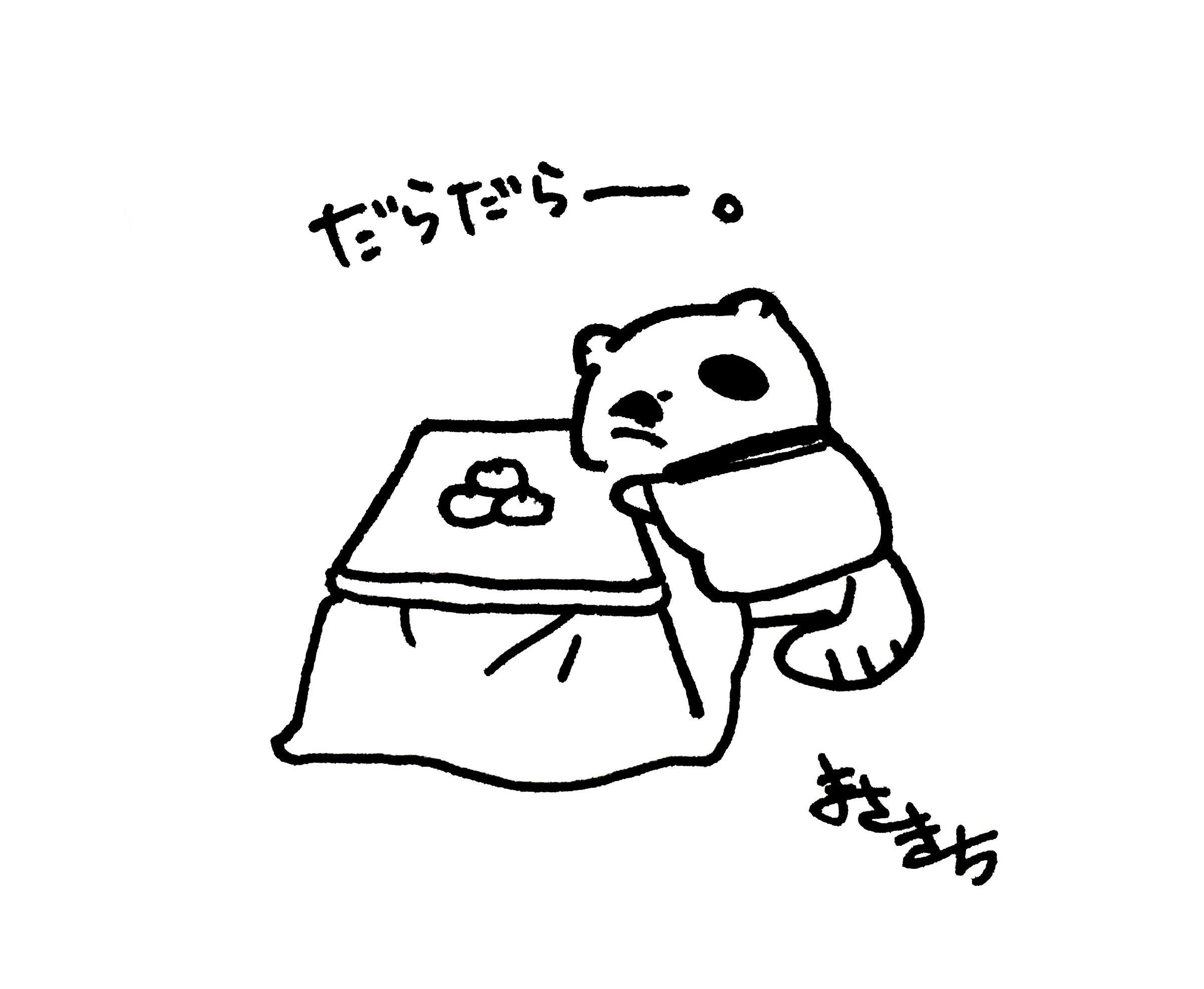 f:id:miyamasaki:20171130025334j:image