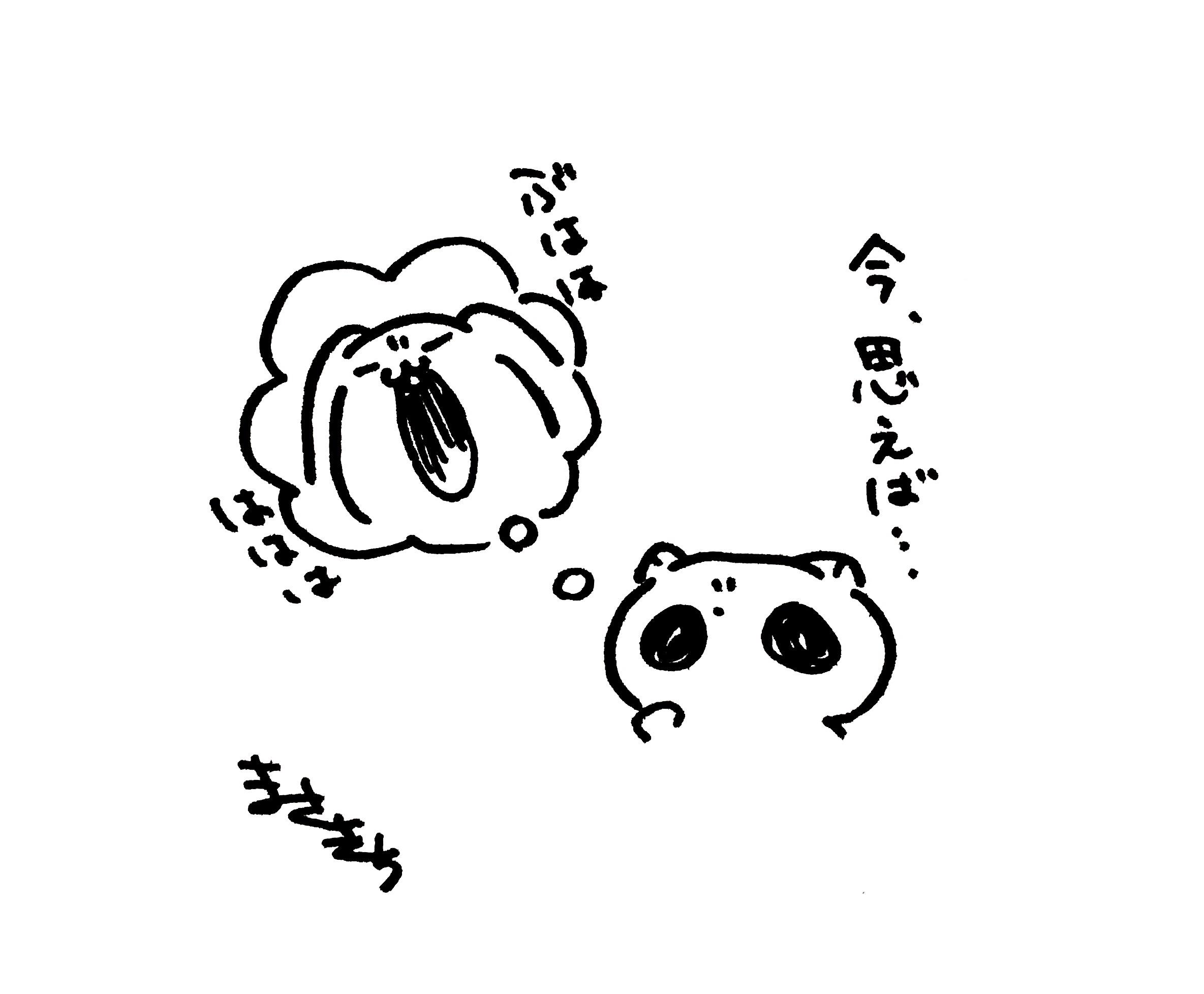 f:id:miyamasaki:20171201032819j:image