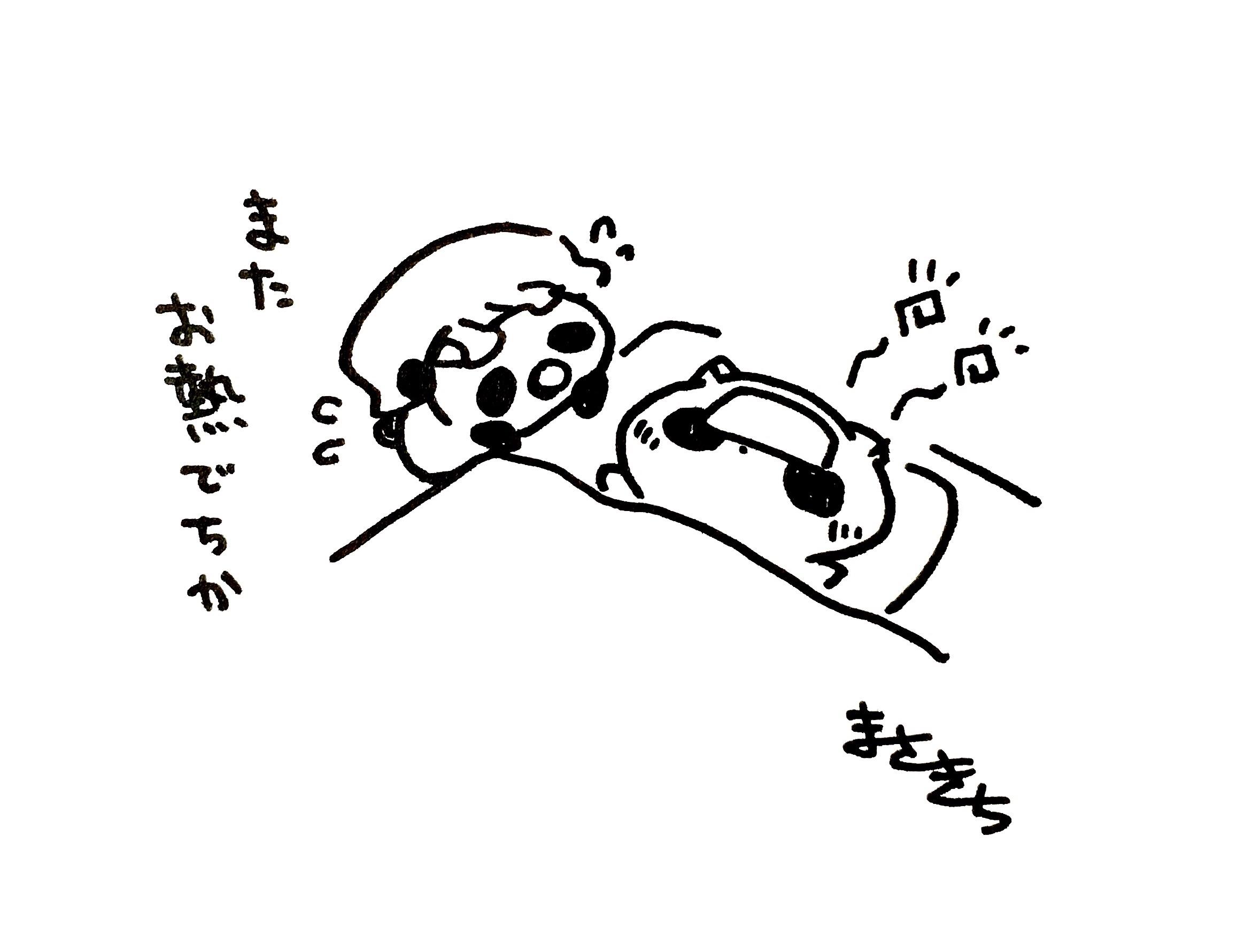 f:id:miyamasaki:20171205023406j:image