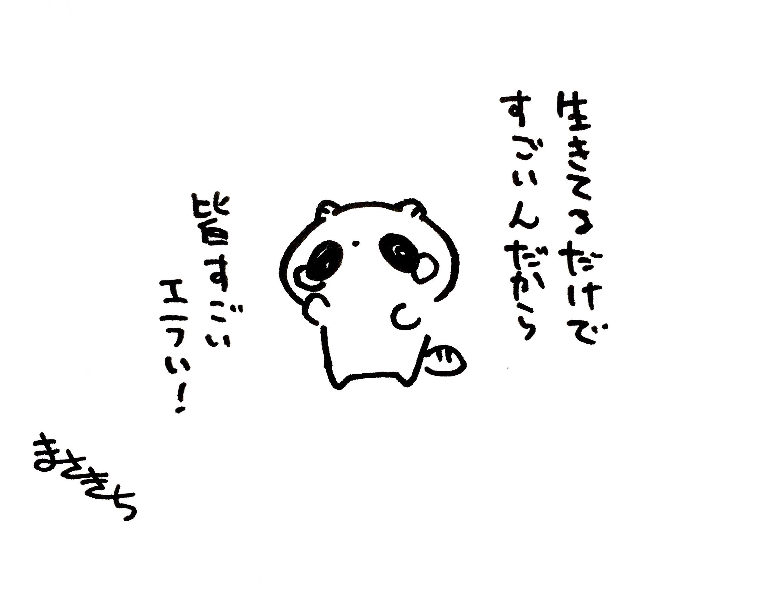 f:id:miyamasaki:20171206022647j:image
